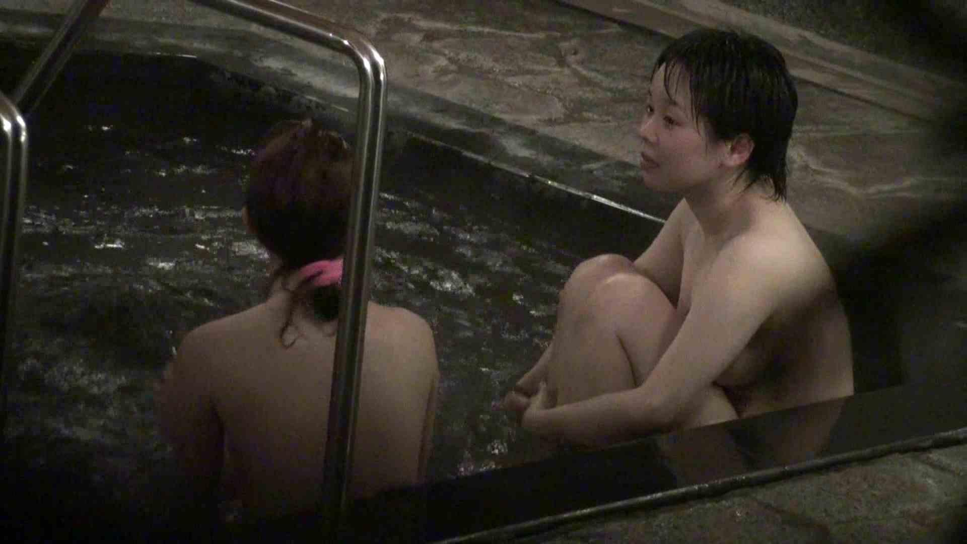 Aquaな露天風呂Vol.394 露天風呂 性交動画流出 101連発 14