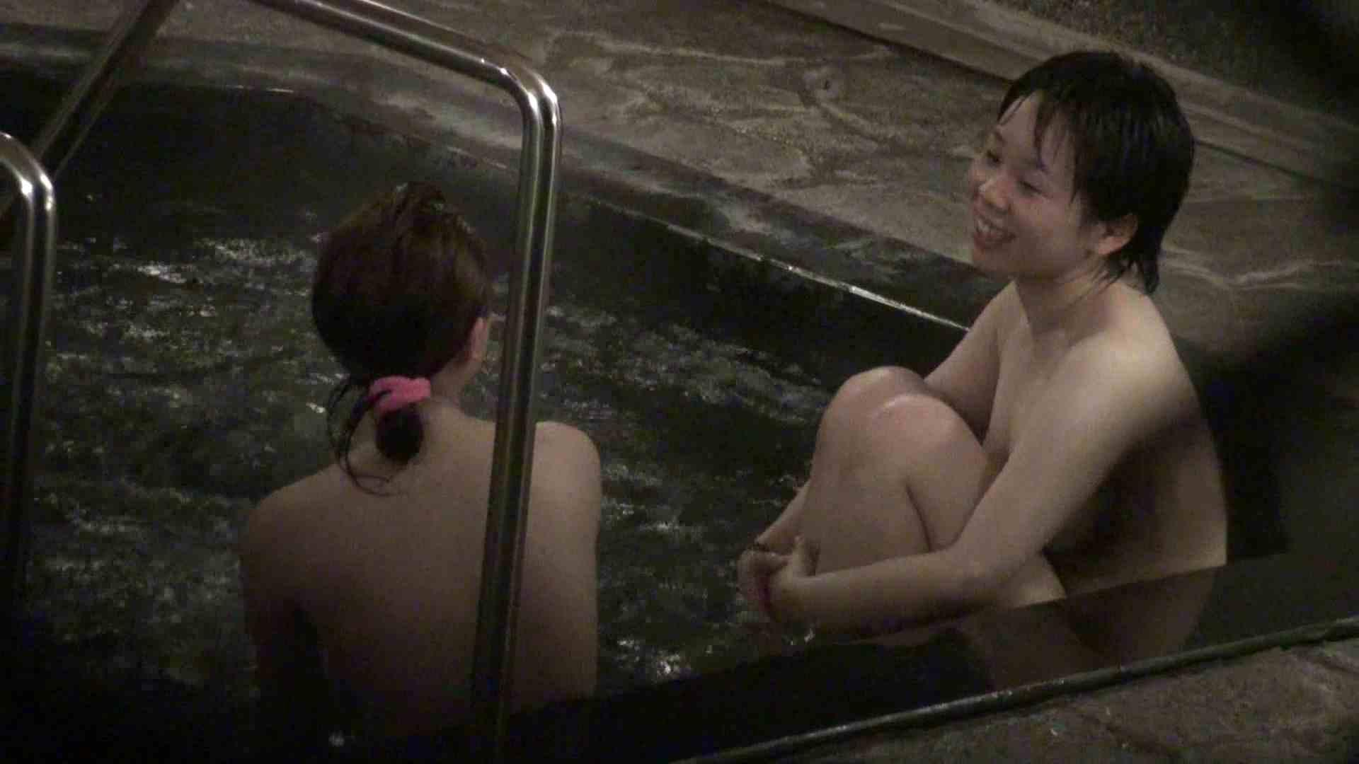 Aquaな露天風呂Vol.394 盗撮  101連発 15