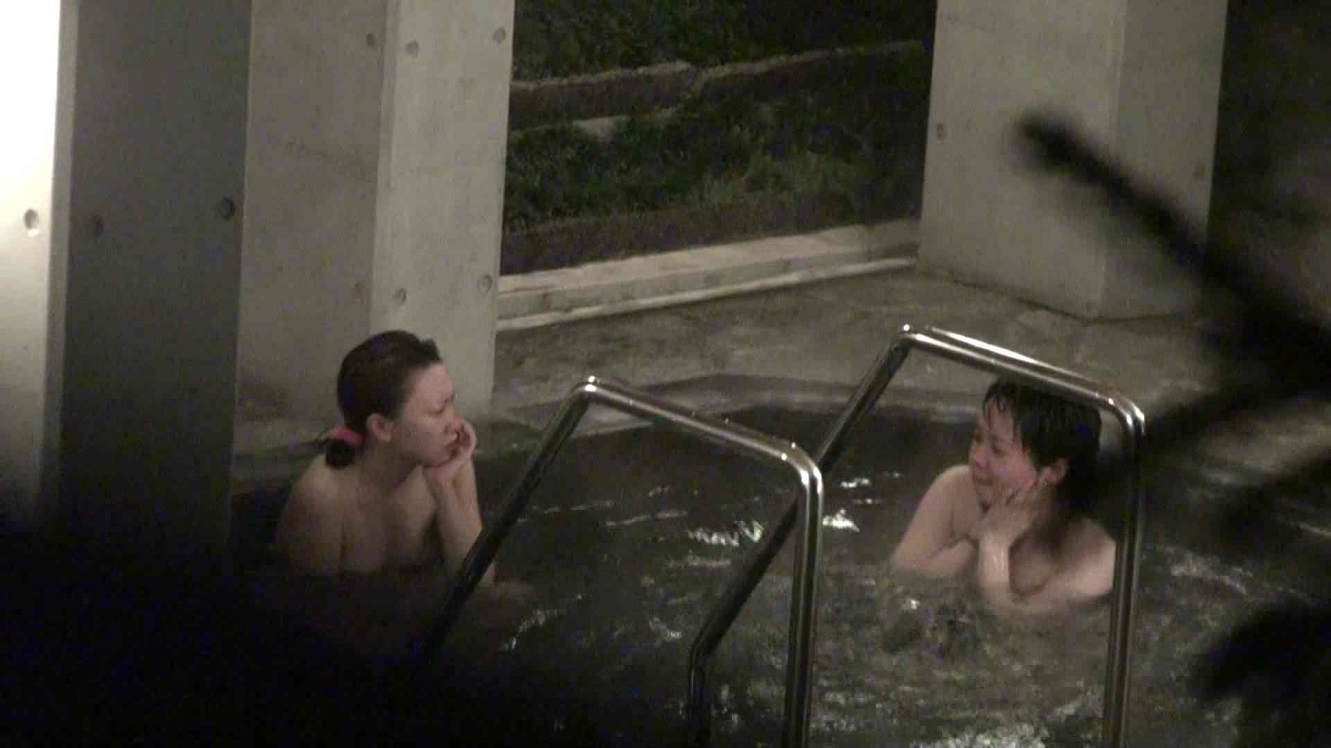 Aquaな露天風呂Vol.394 盗撮  101連発 45