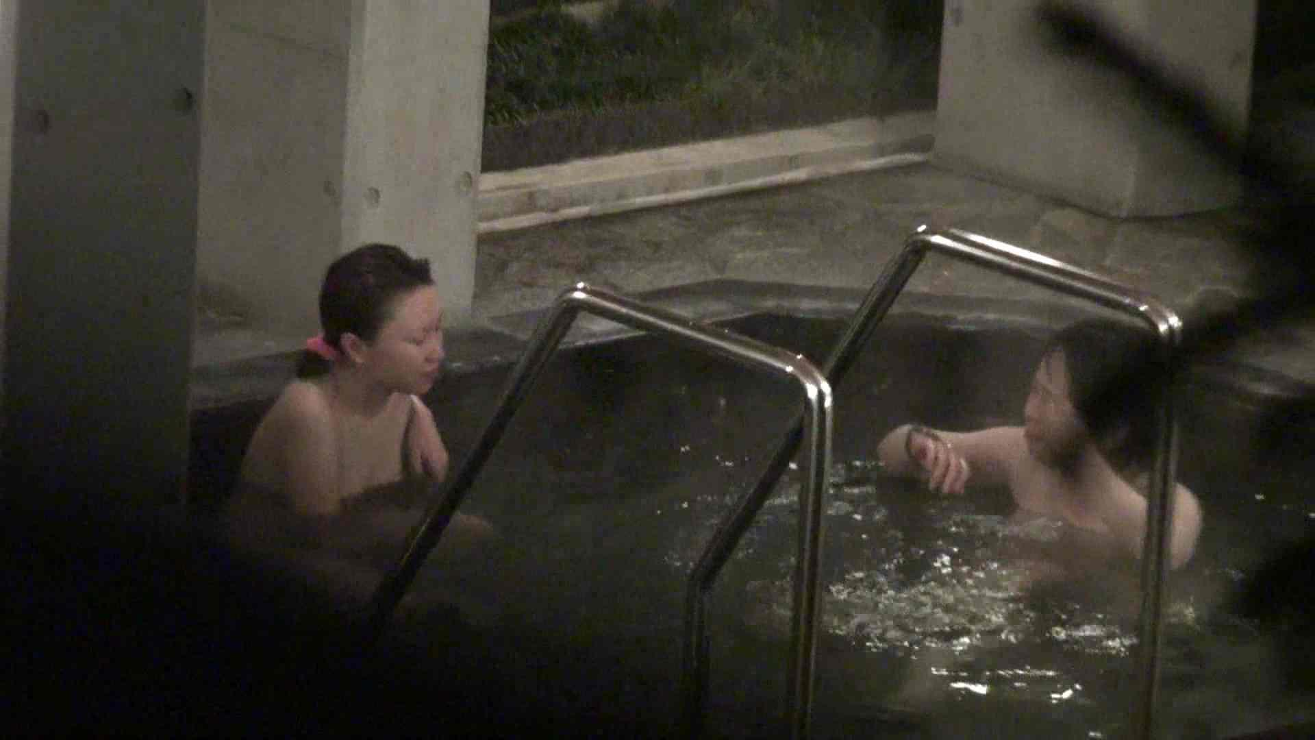 Aquaな露天風呂Vol.394 露天風呂 性交動画流出 101連発 59