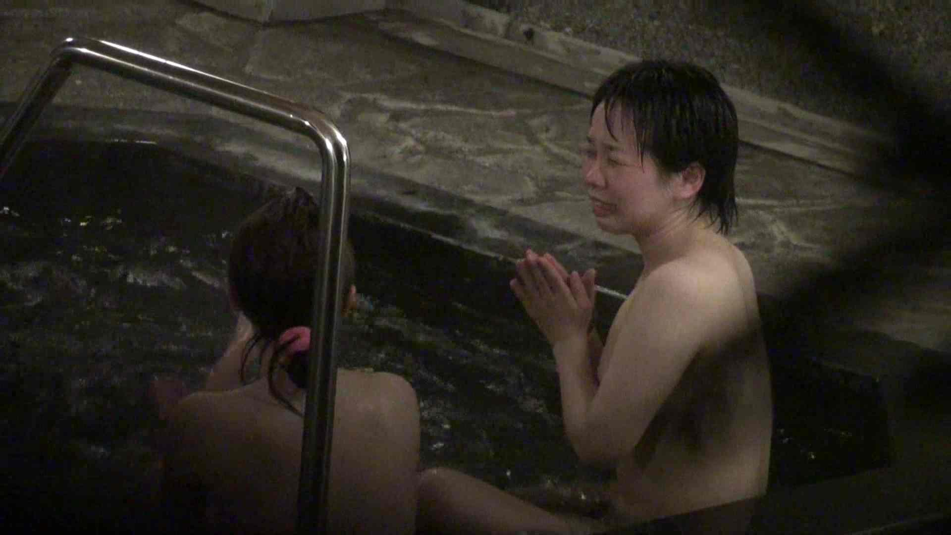 Aquaな露天風呂Vol.394 露天風呂 性交動画流出 101連発 83