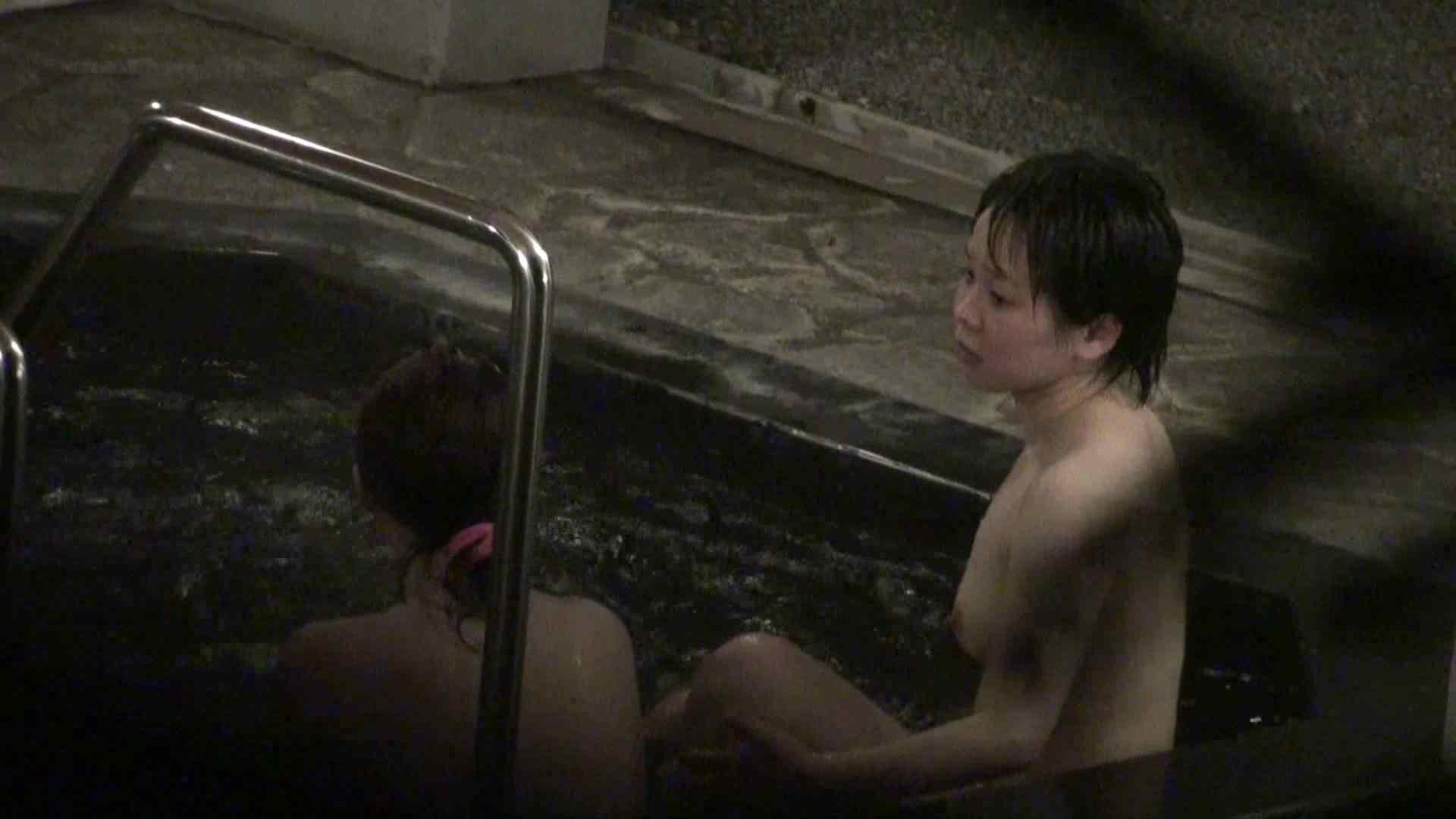 Aquaな露天風呂Vol.394 盗撮   OLのエロ生活  101連発 88