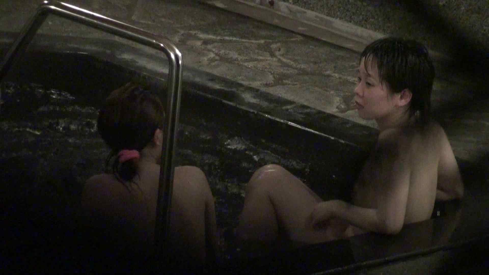 Aquaな露天風呂Vol.394 露天風呂 性交動画流出 101連発 92