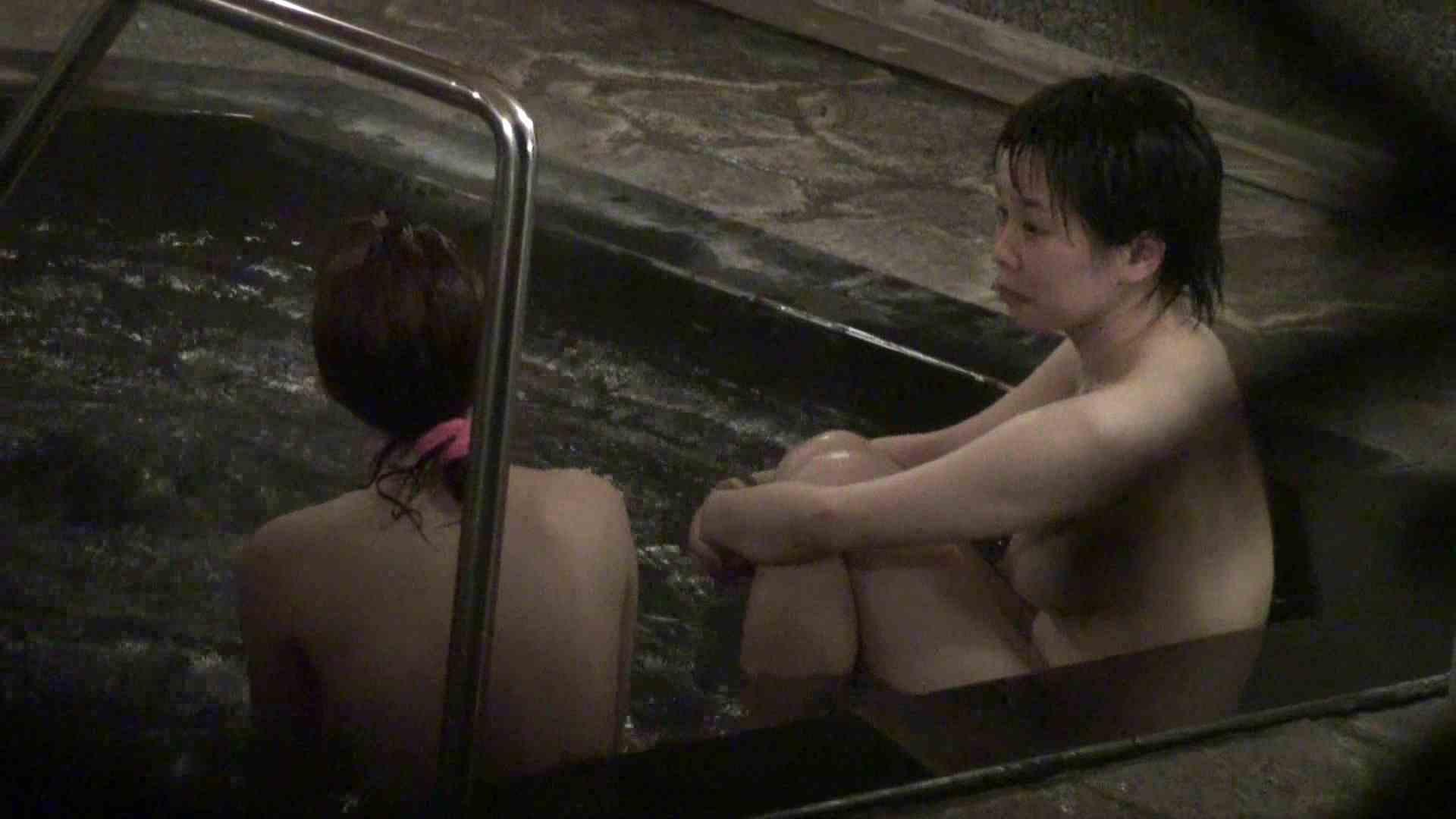Aquaな露天風呂Vol.394 盗撮  101連発 96