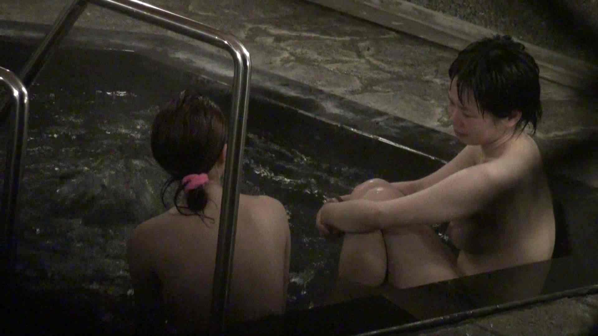 Aquaな露天風呂Vol.394 盗撮   OLのエロ生活  101連発 97