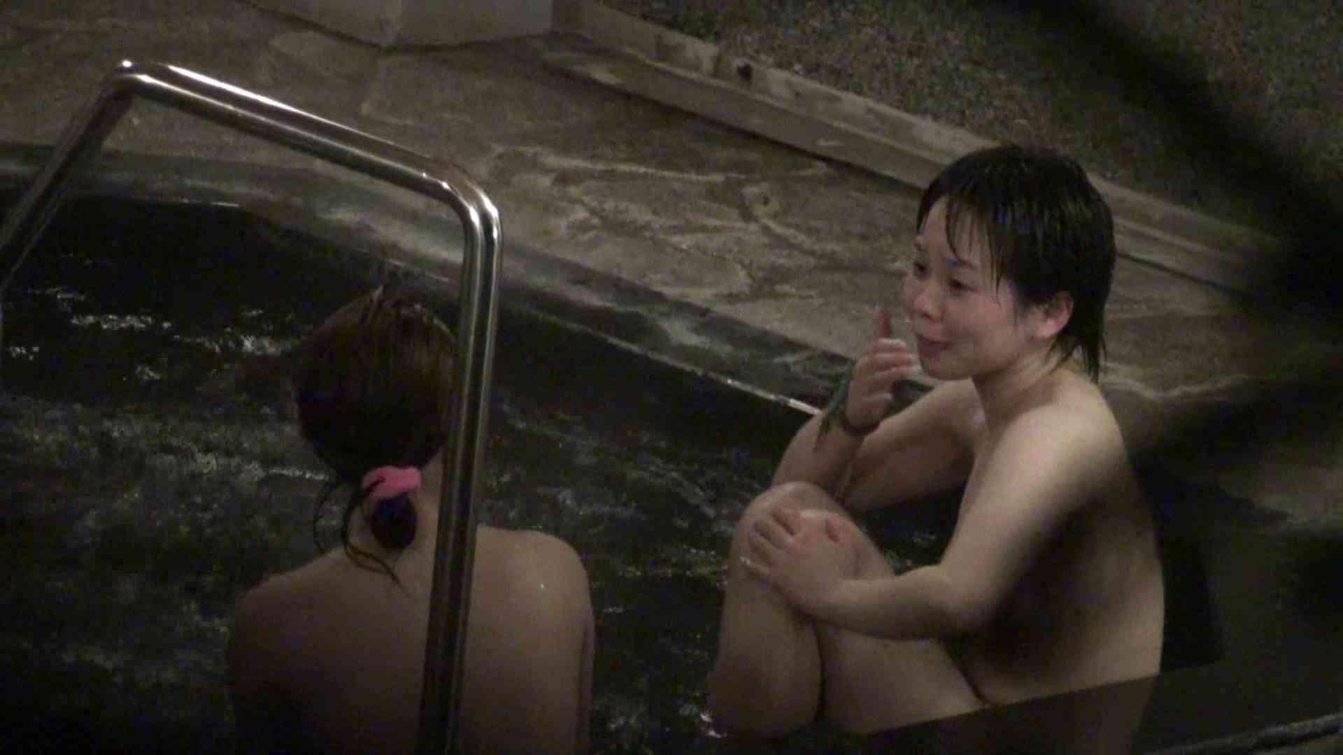 Aquaな露天風呂Vol.394 盗撮  101連発 99