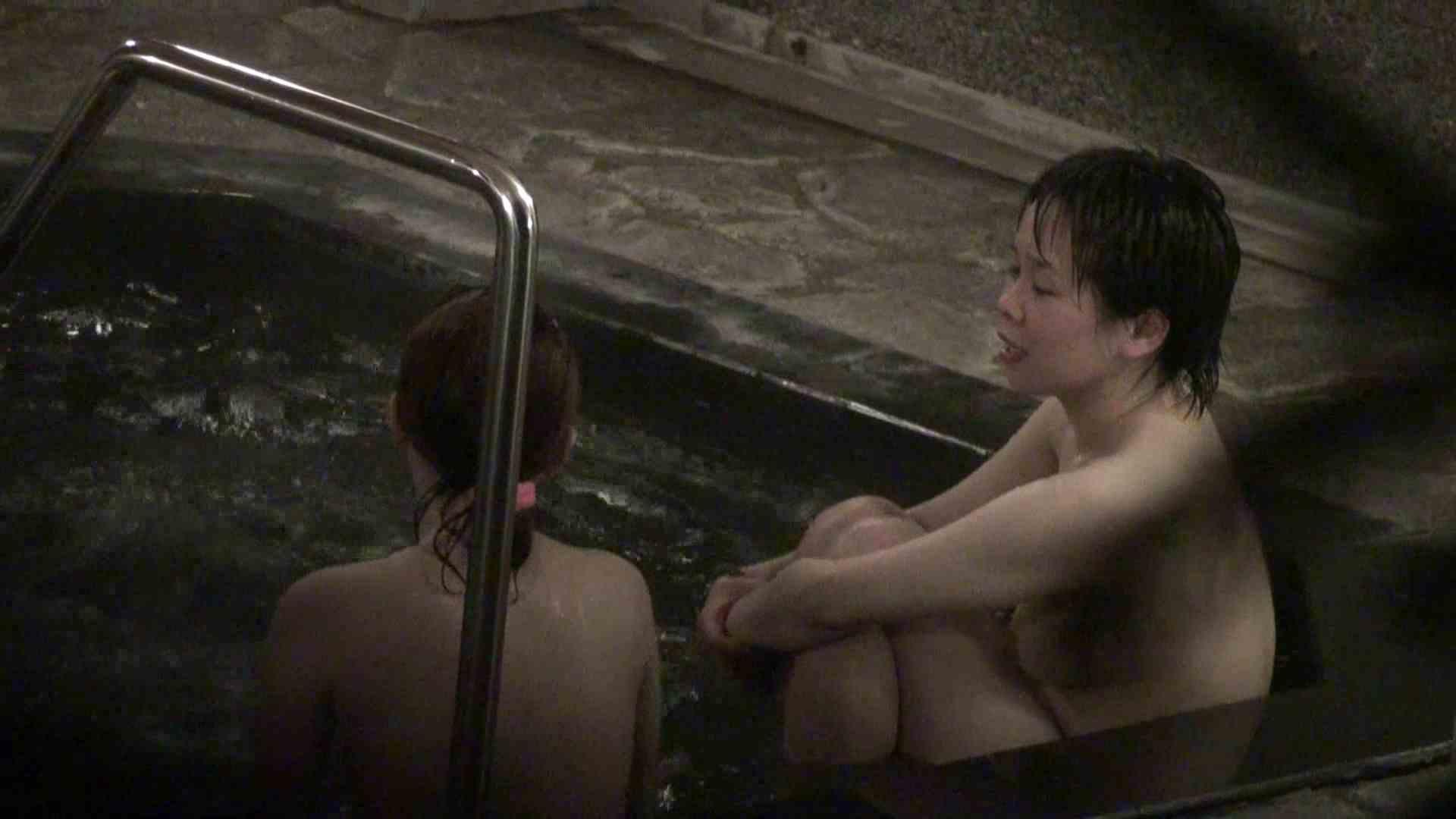 Aquaな露天風呂Vol.394 露天風呂 性交動画流出 101連発 101