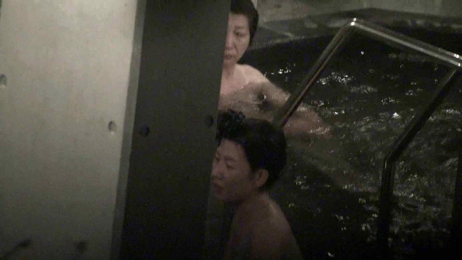 Aquaな露天風呂Vol.398 盗撮  59連発 57