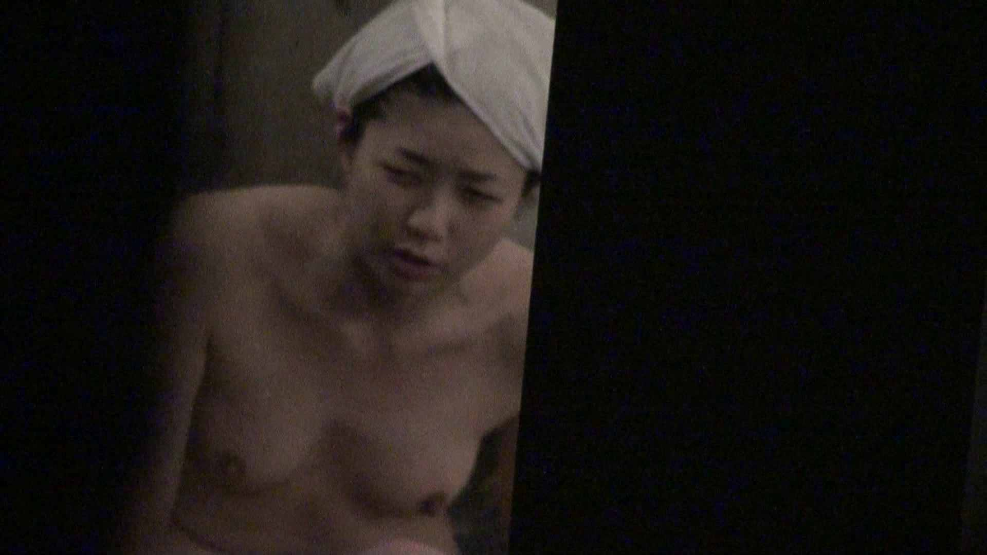 Aquaな露天風呂Vol.401 露天風呂 AV無料動画キャプチャ 108連発 74