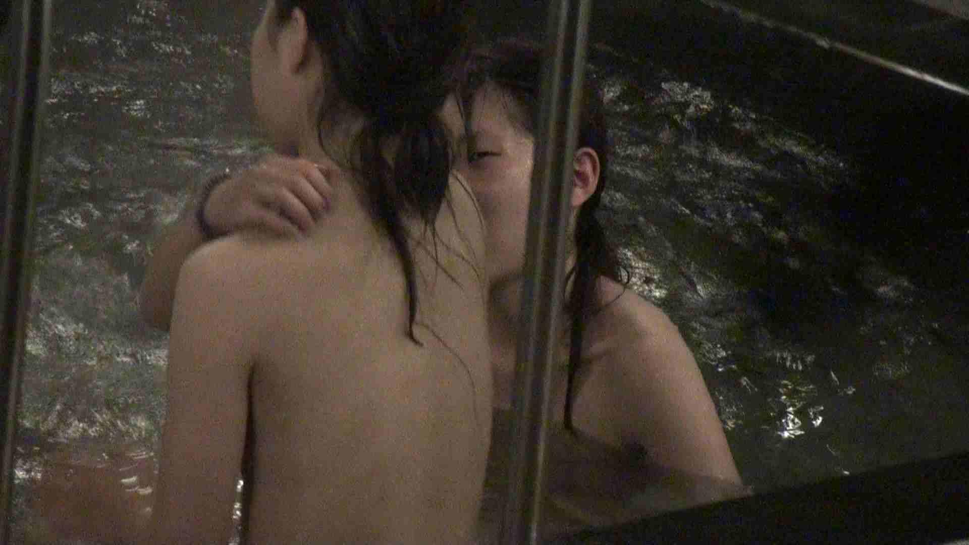 Aquaな露天風呂Vol.403 露天風呂  84連発 9