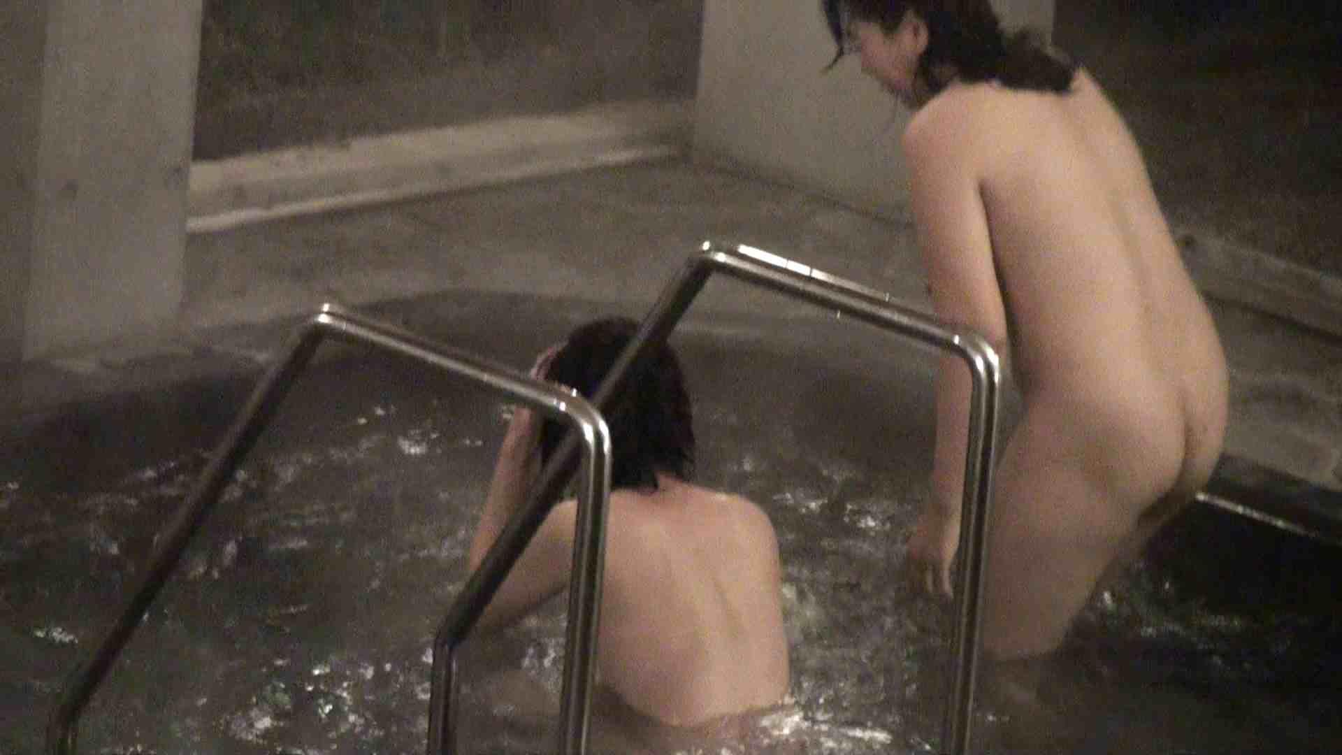 Aquaな露天風呂Vol.405 OLのエロ生活 ぱこり動画紹介 71連発 26