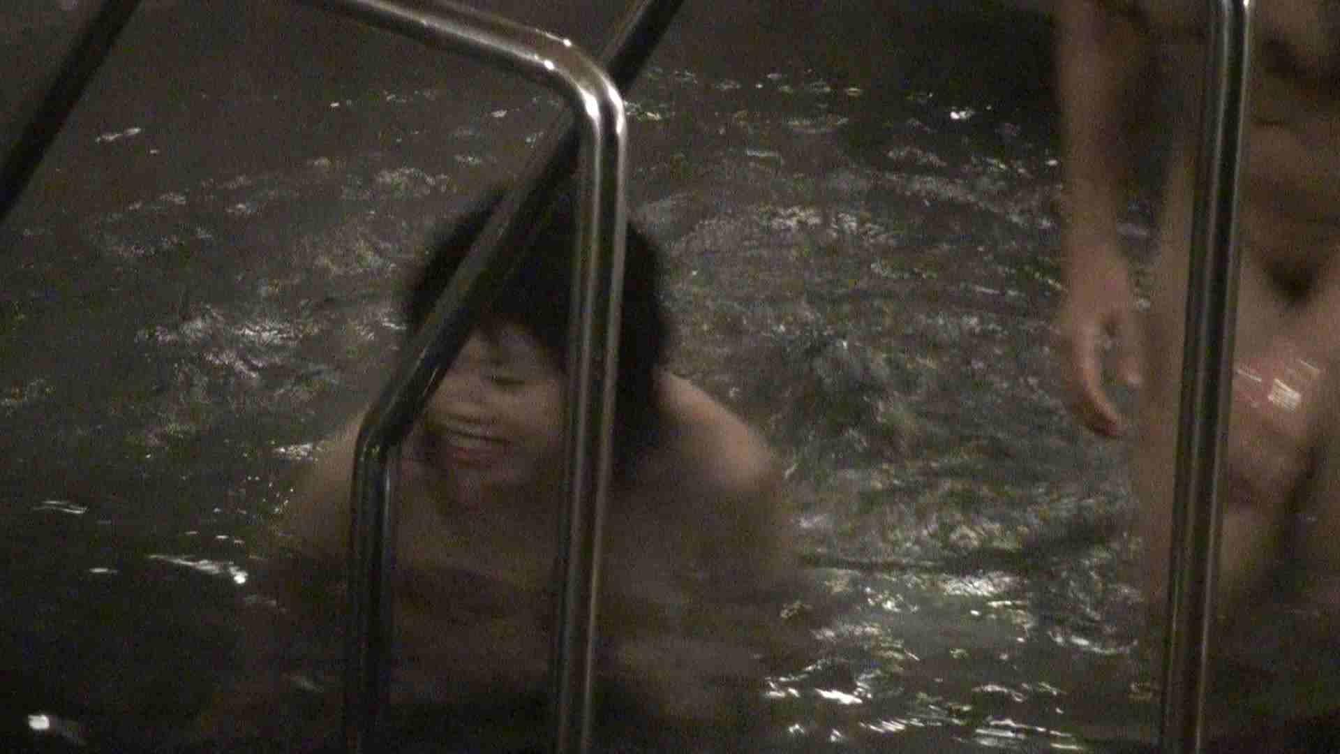 Aquaな露天風呂Vol.405 盗撮  71連発 39