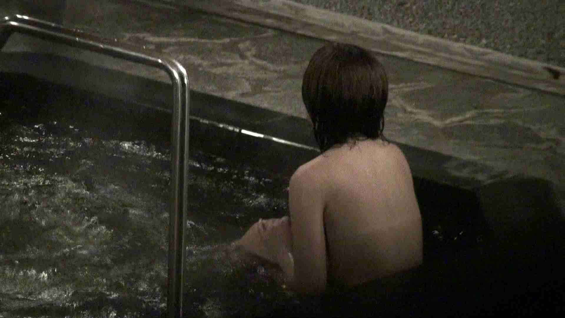 Aquaな露天風呂Vol.411 OLのエロ生活   露天風呂  79連発 10