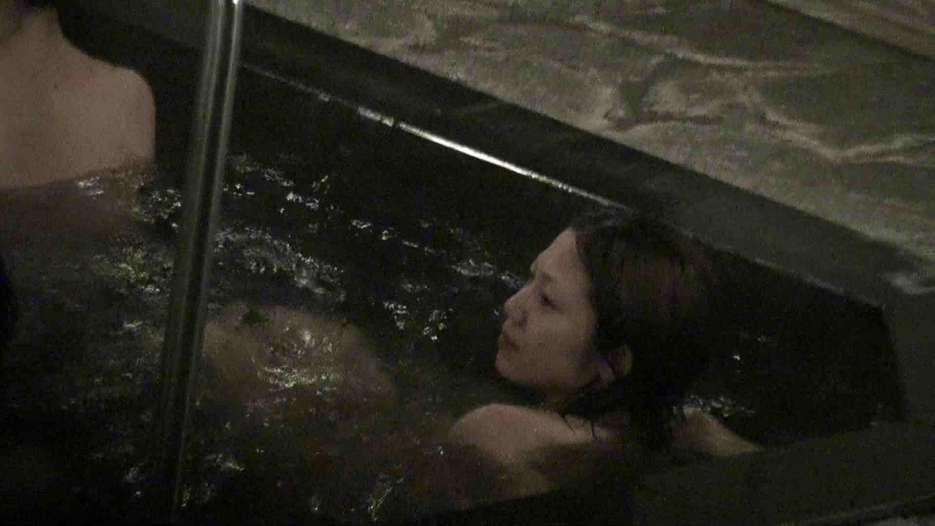 Aquaな露天風呂Vol.411 盗撮 ぱこり動画紹介 79連発 23