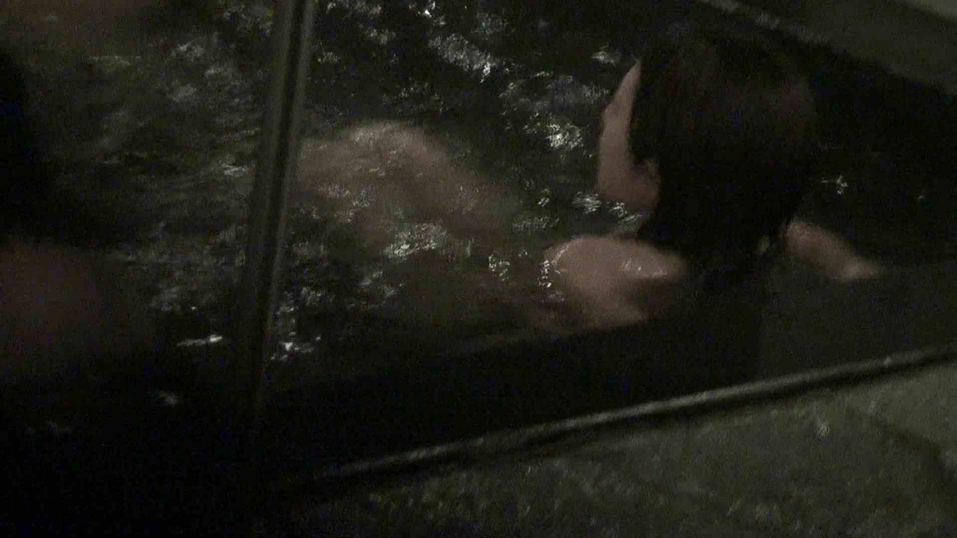 Aquaな露天風呂Vol.411 OLのエロ生活  79連発 27