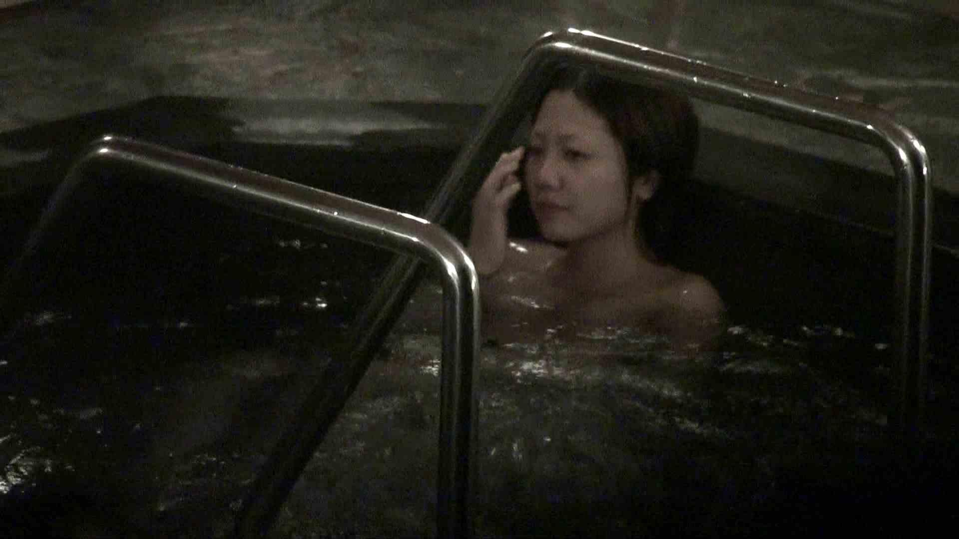 Aquaな露天風呂Vol.411 OLのエロ生活   露天風呂  79連発 61