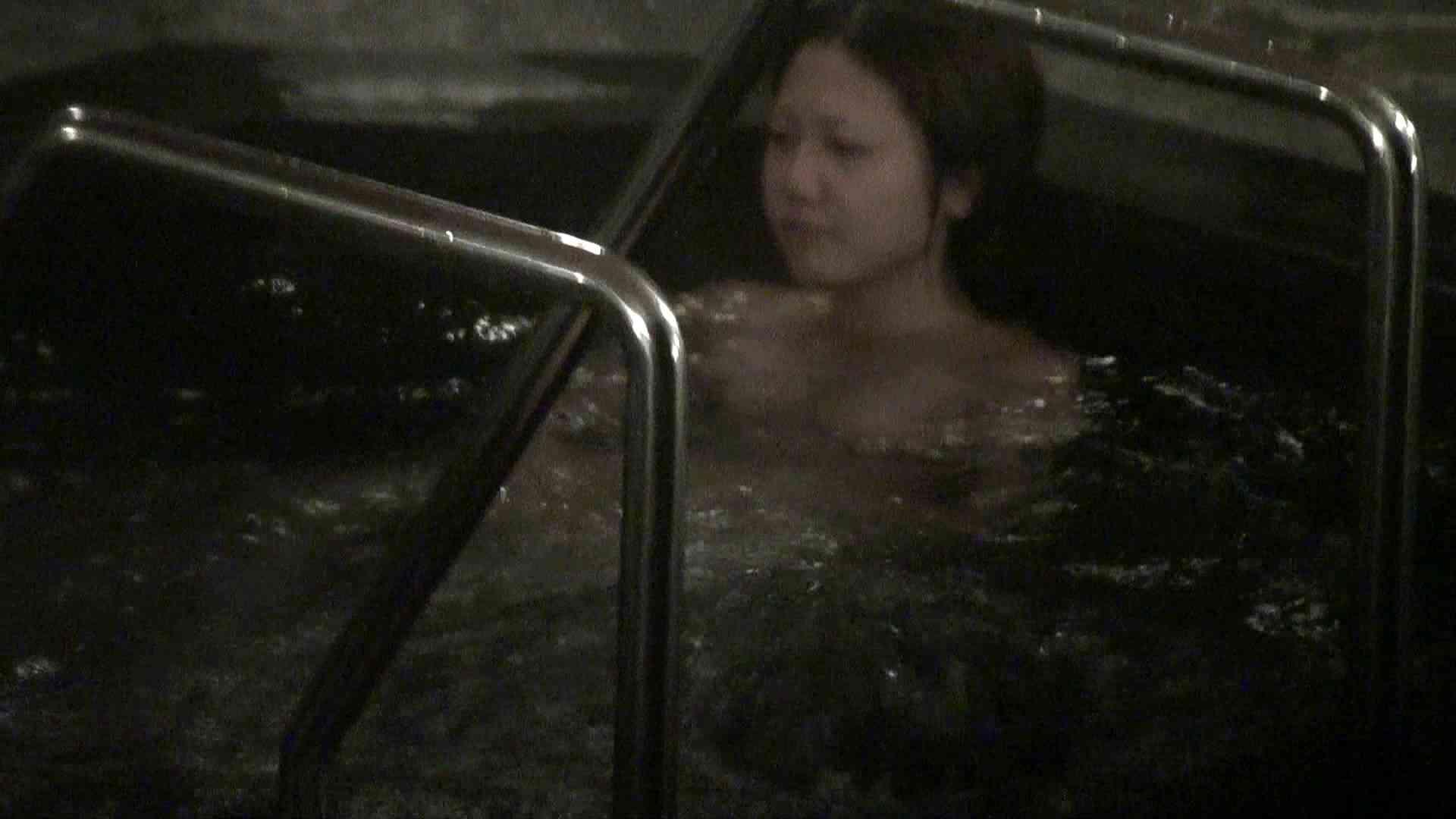 Aquaな露天風呂Vol.411 OLのエロ生活   露天風呂  79連発 67