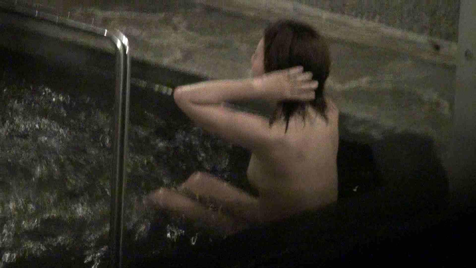 Aquaな露天風呂Vol.411 OLのエロ生活   露天風呂  79連発 73