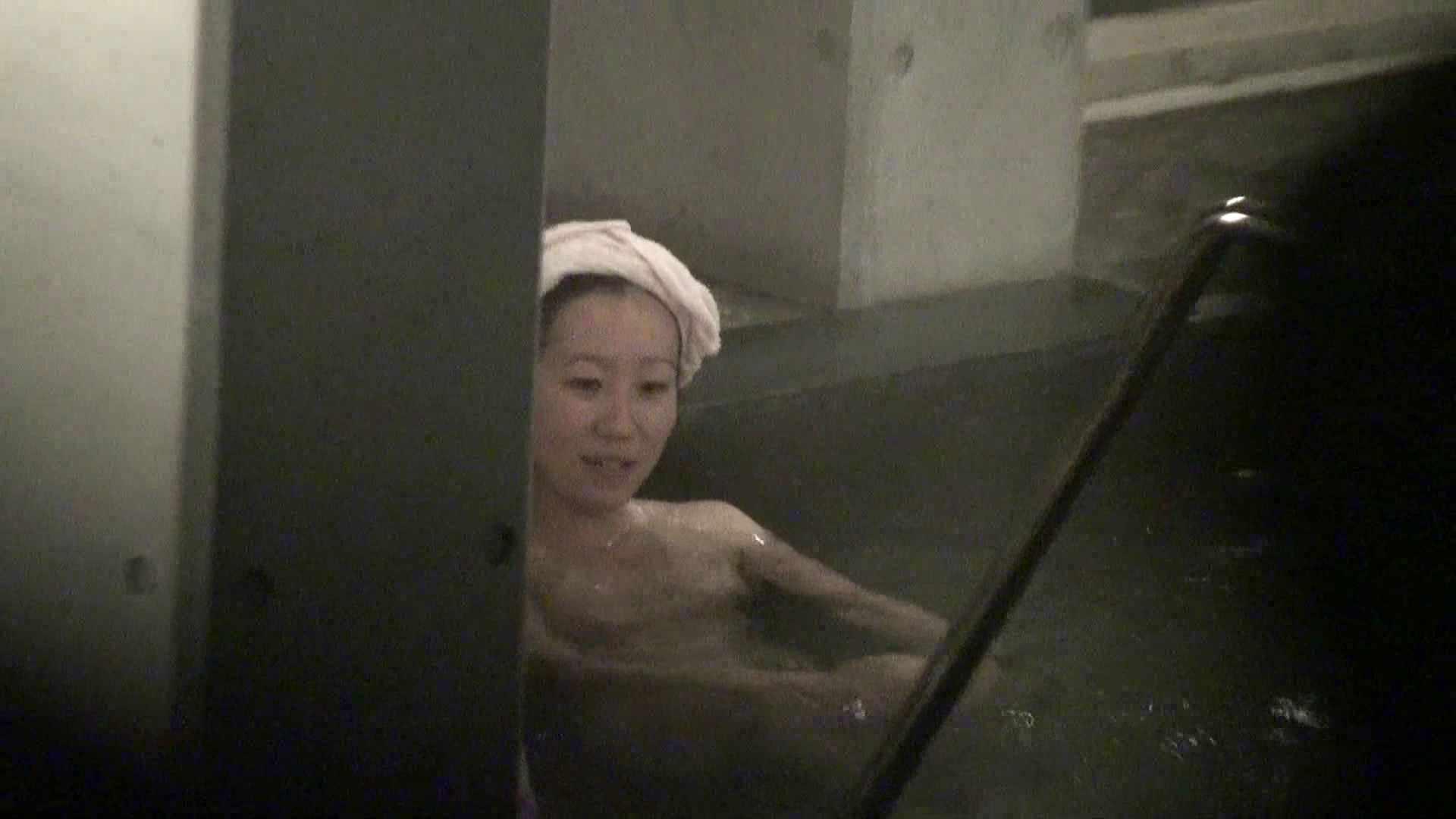 Aquaな露天風呂Vol.416 盗撮 | OLのエロ生活  25連発 1