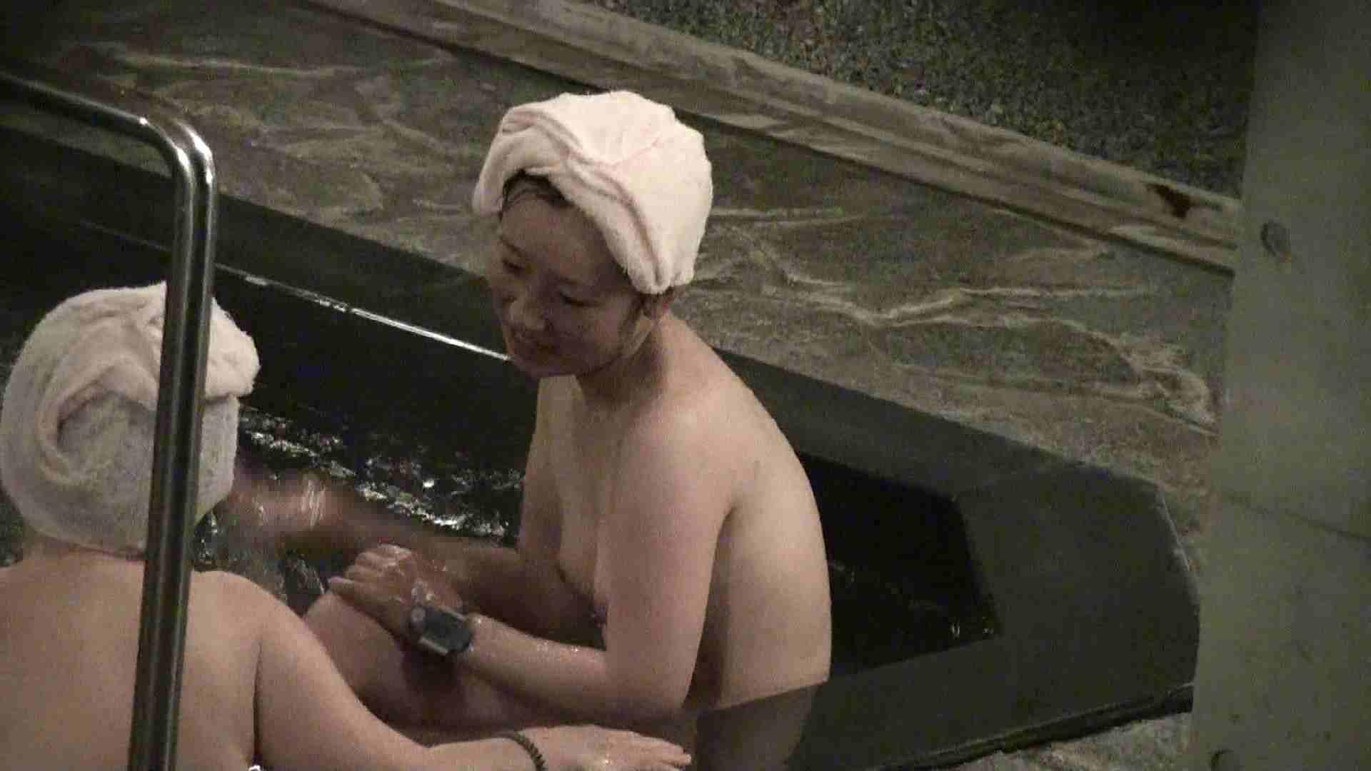 Aquaな露天風呂Vol.416 露天風呂 オマンコ動画キャプチャ 25連発 20