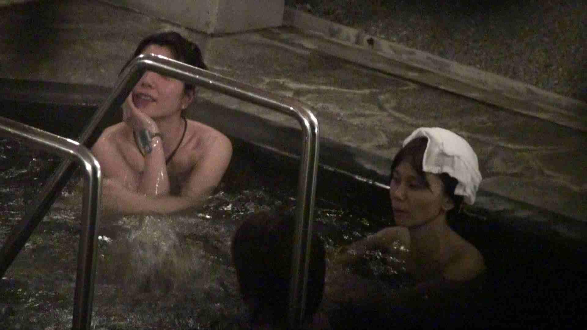 Aquaな露天風呂Vol.419 OLのエロ生活  29連発 9