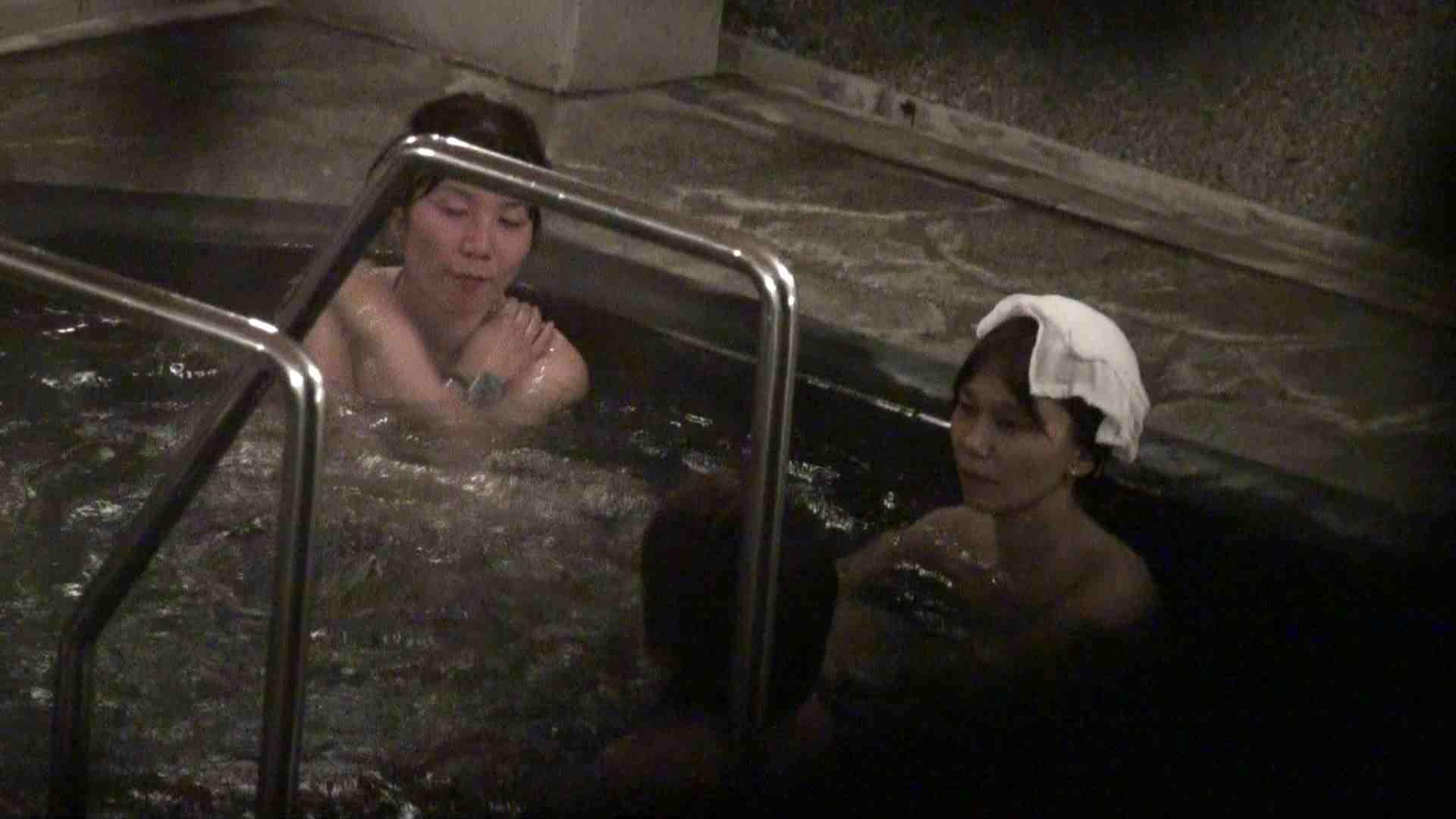 Aquaな露天風呂Vol.419 OLのエロ生活   盗撮  29連発 10