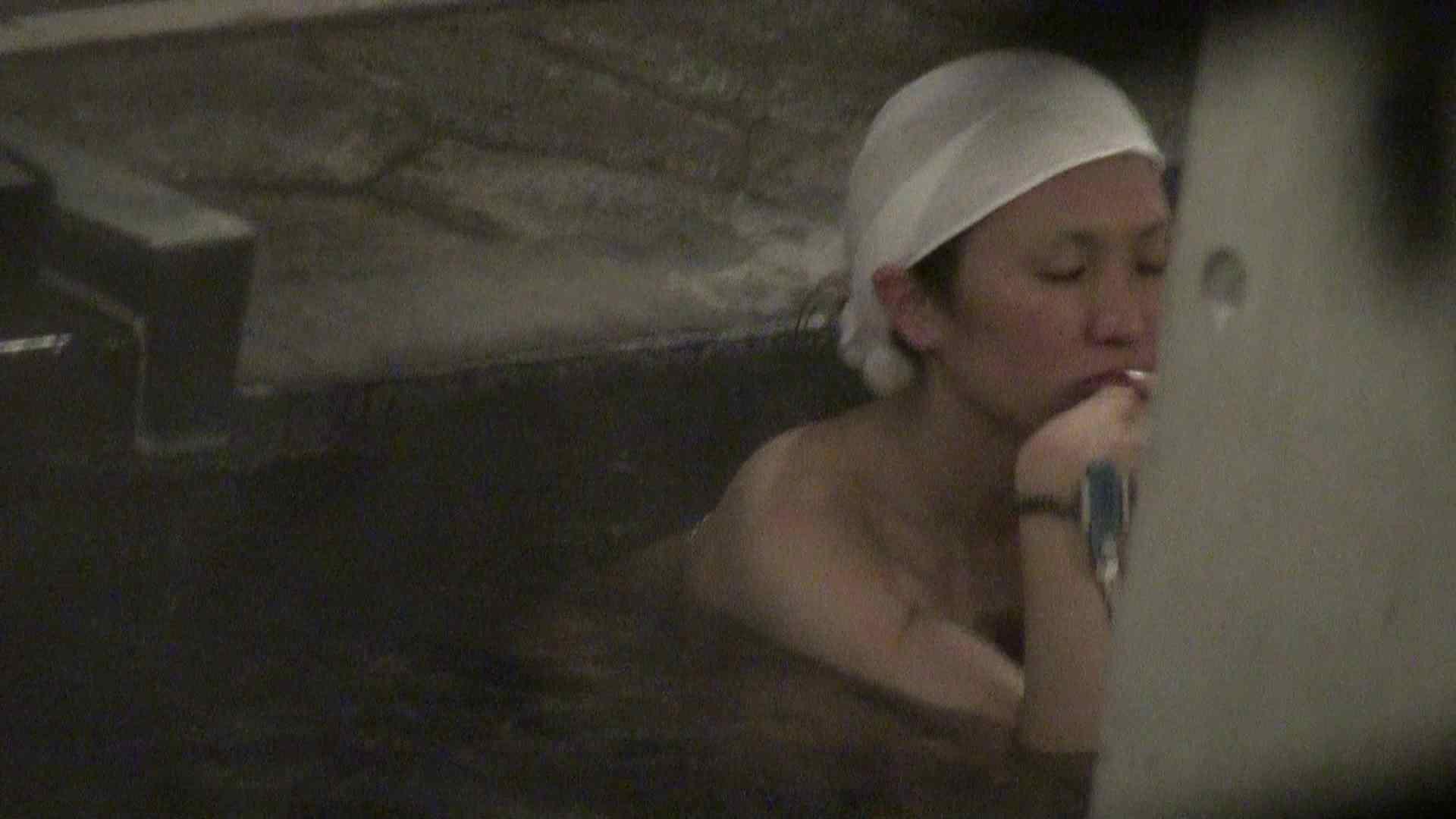 Aquaな露天風呂Vol.427 OLのエロ生活  46連発 30