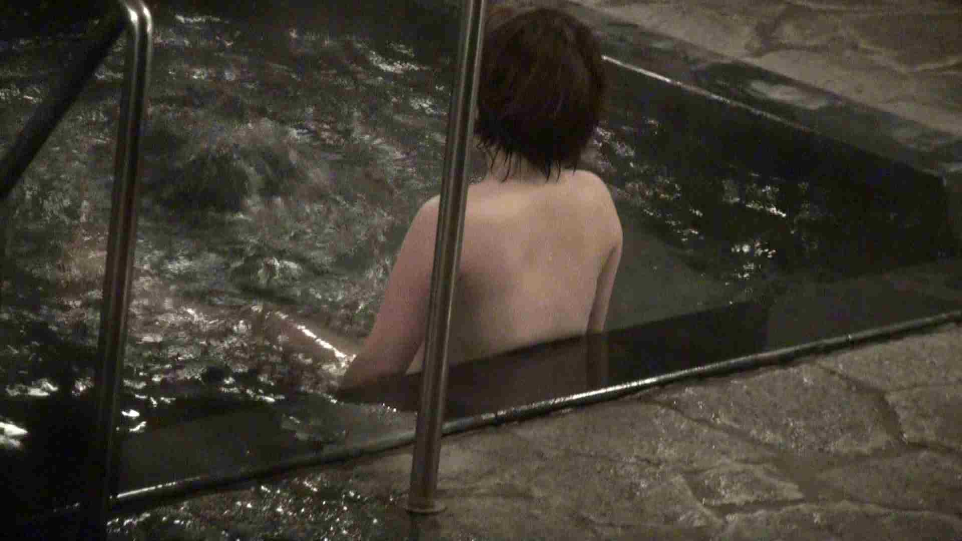Aquaな露天風呂Vol.432 露天風呂 | OLのエロ生活  73連発 40