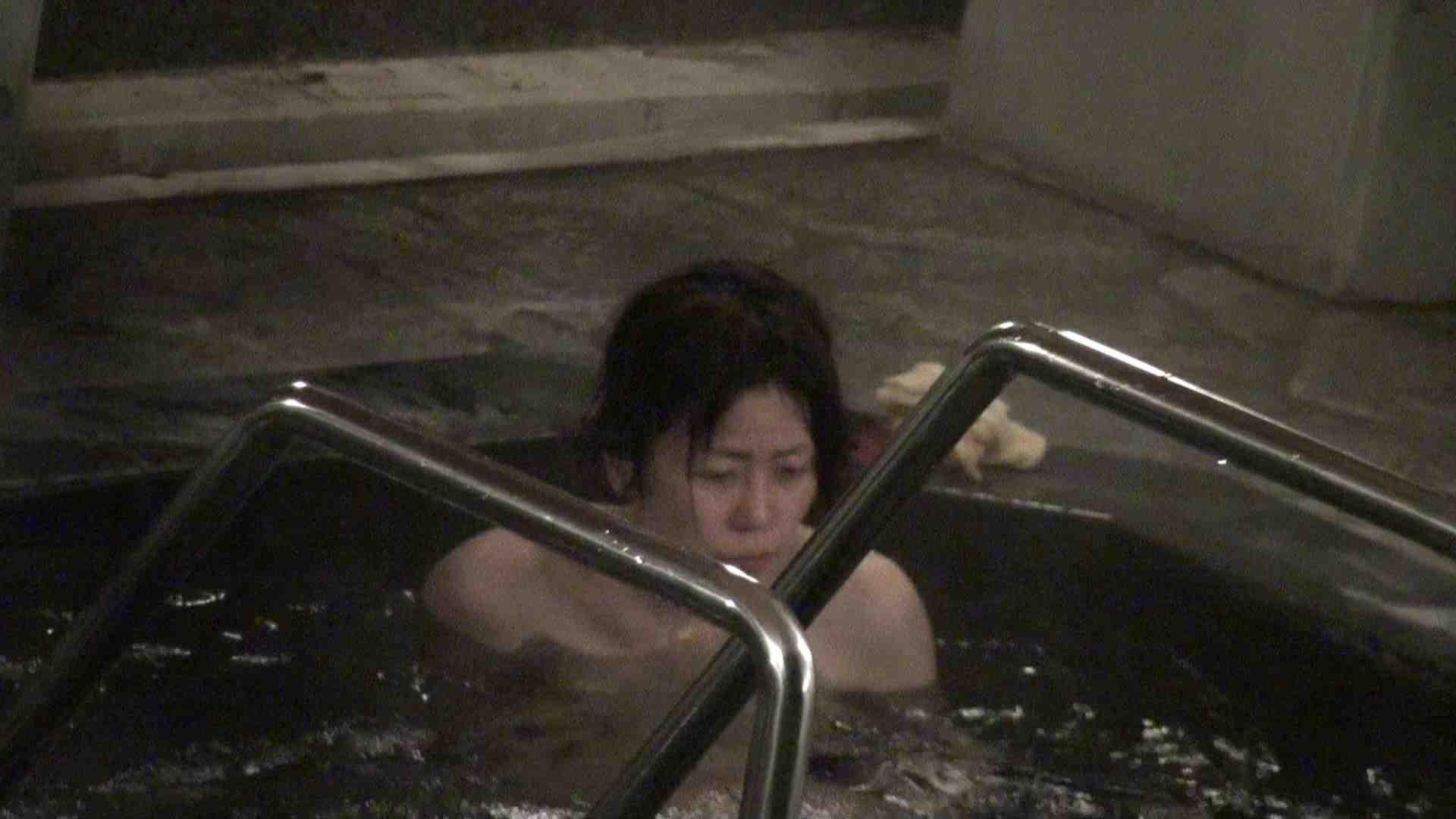 Aquaな露天風呂Vol.433 OLのエロ生活 | 露天風呂  67連発 61