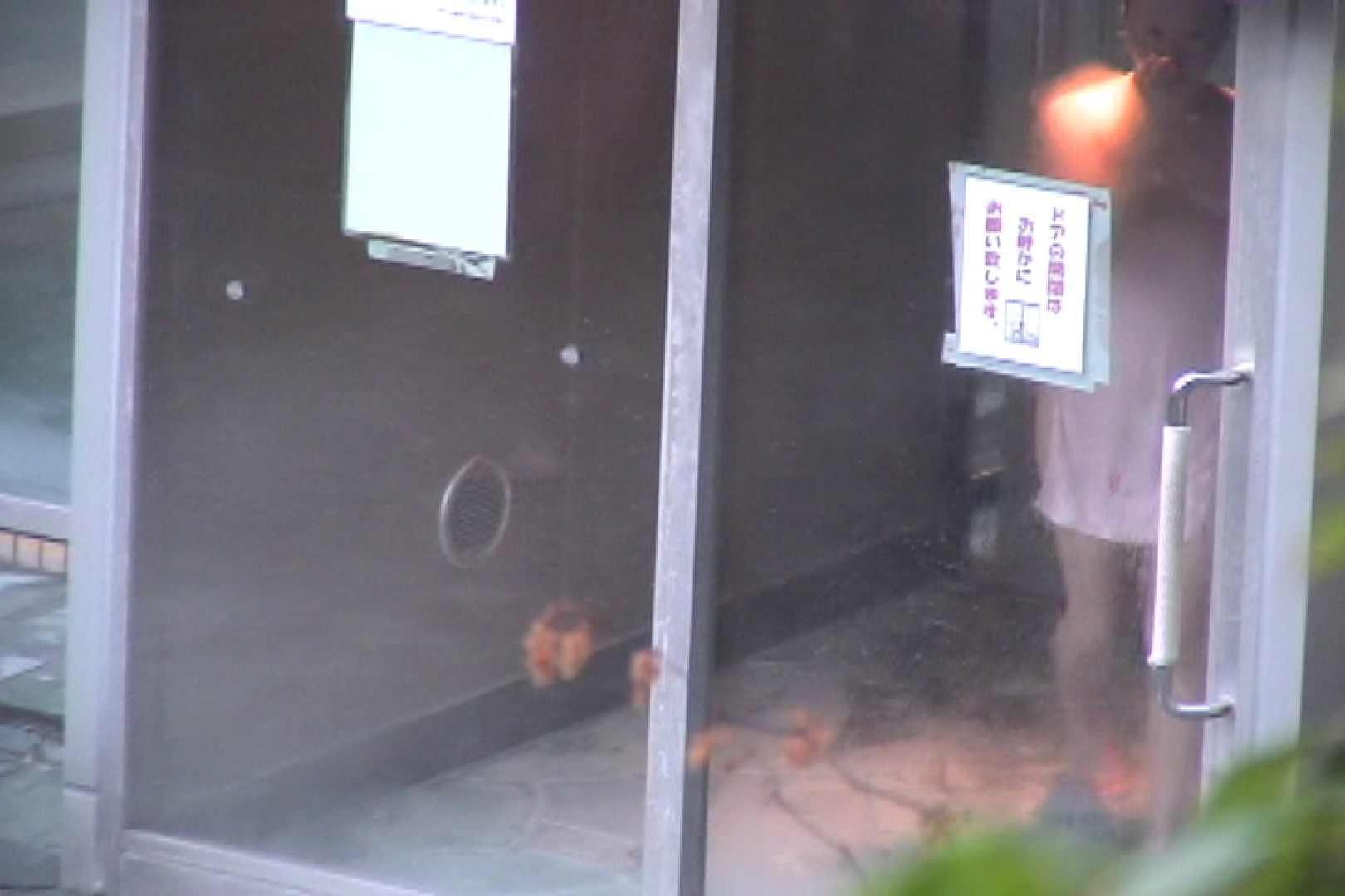 無料アダルト動画:Aquaな露天風呂Vol.448:のぞき本舗 中村屋