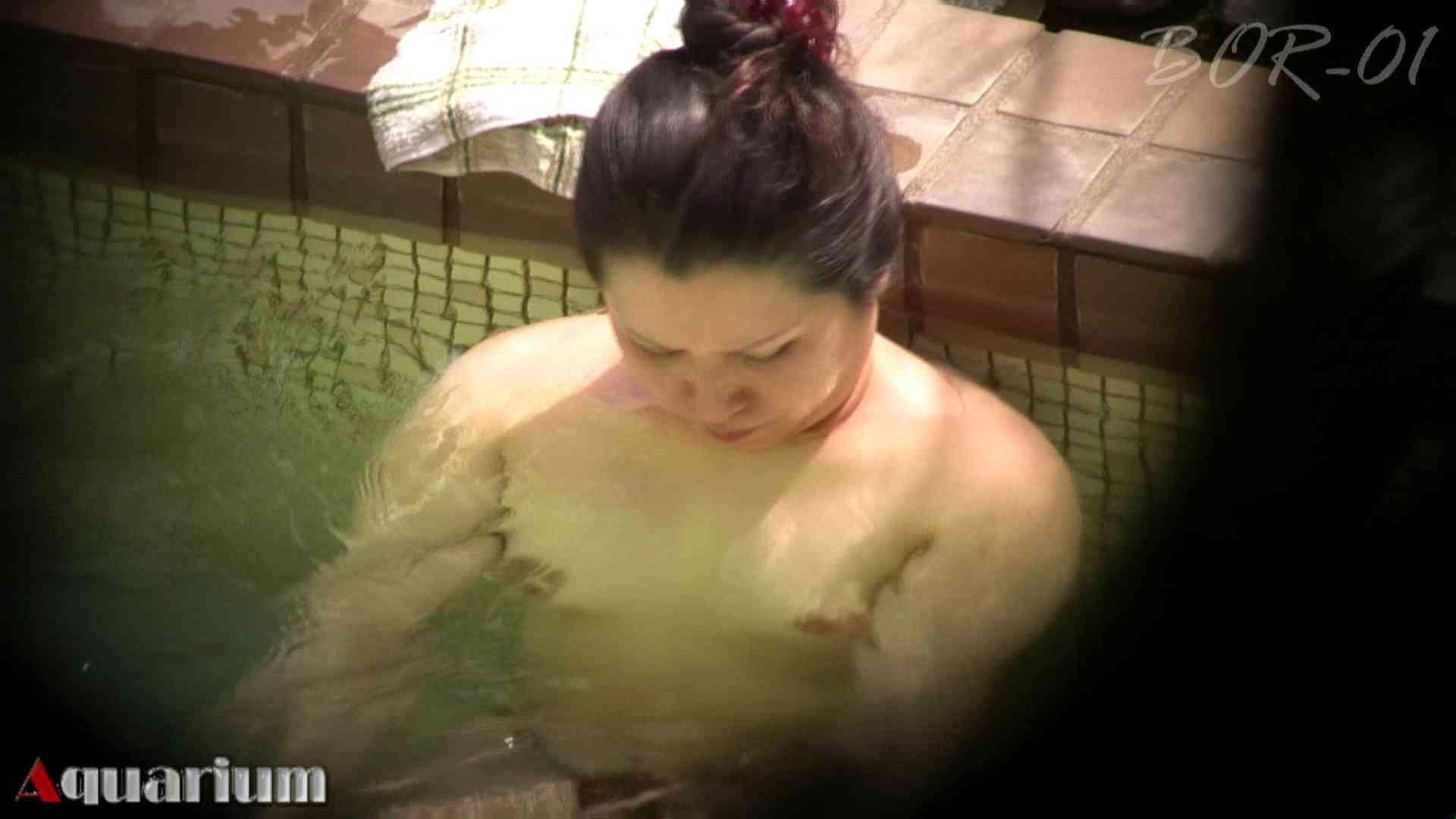 Aquaな露天風呂Vol.458 盗撮 スケベ動画紹介 29連発 2