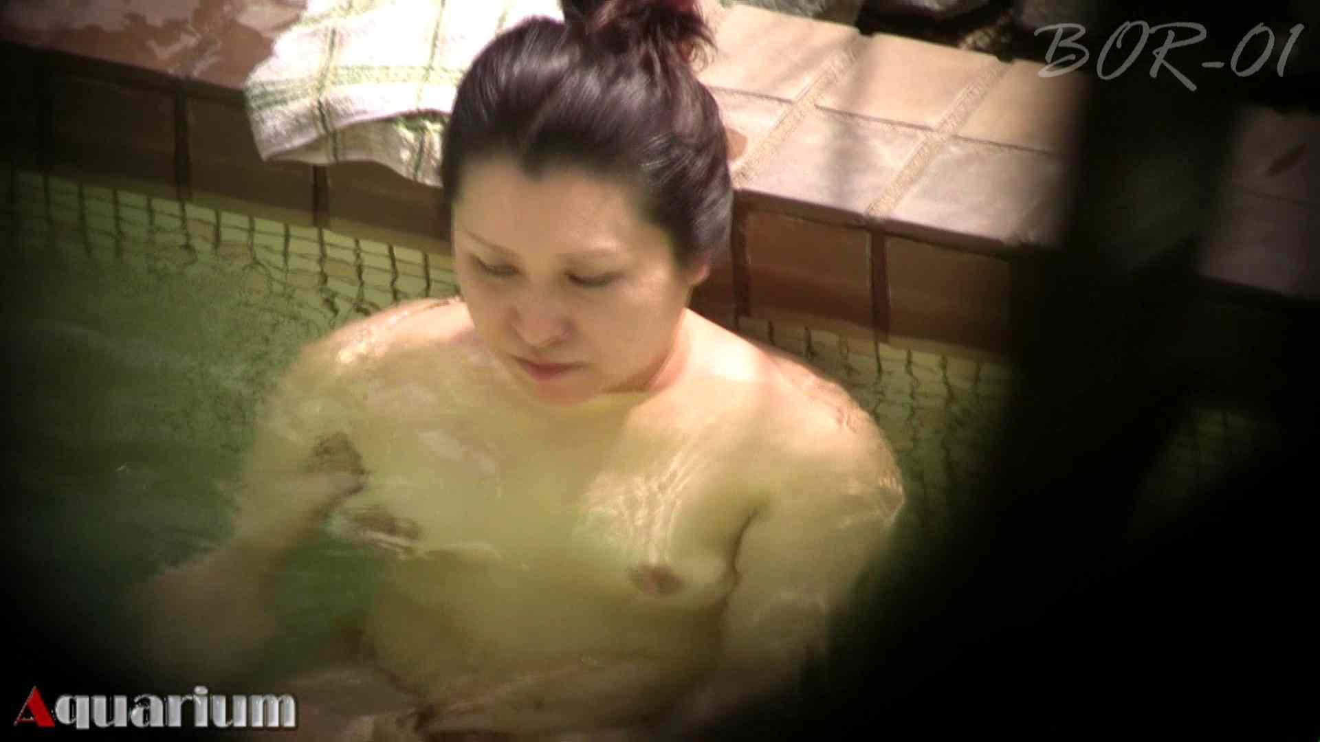 Aquaな露天風呂Vol.458 露天風呂  29連発 3