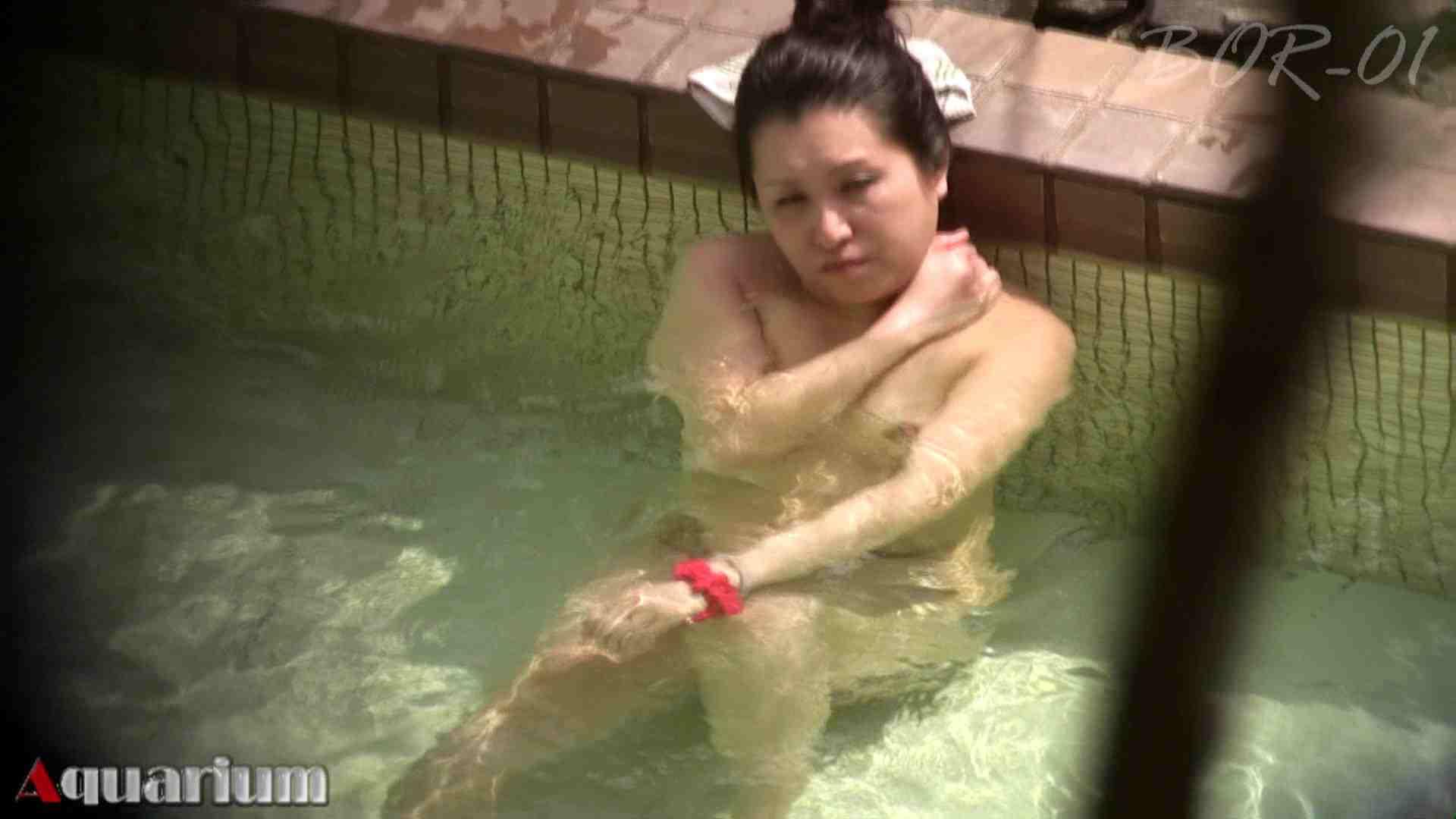Aquaな露天風呂Vol.458 露天風呂  29連発 6