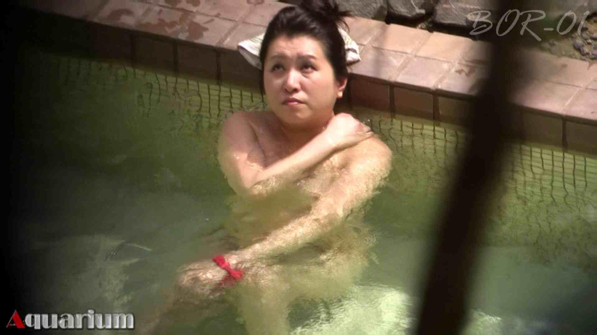 Aquaな露天風呂Vol.458 露天風呂 | OLのエロ生活  29連発 13