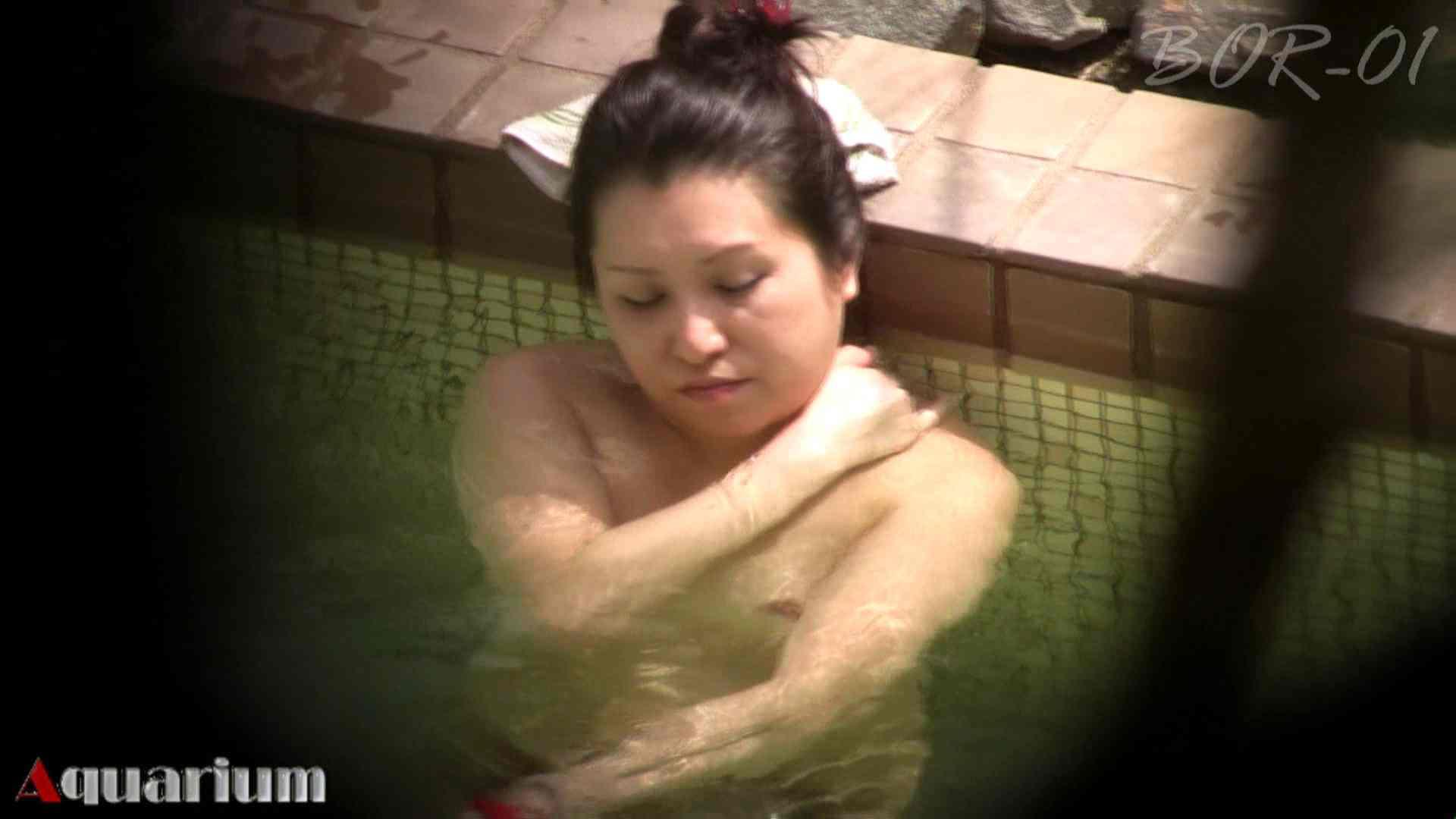 Aquaな露天風呂Vol.458 露天風呂  29連発 18