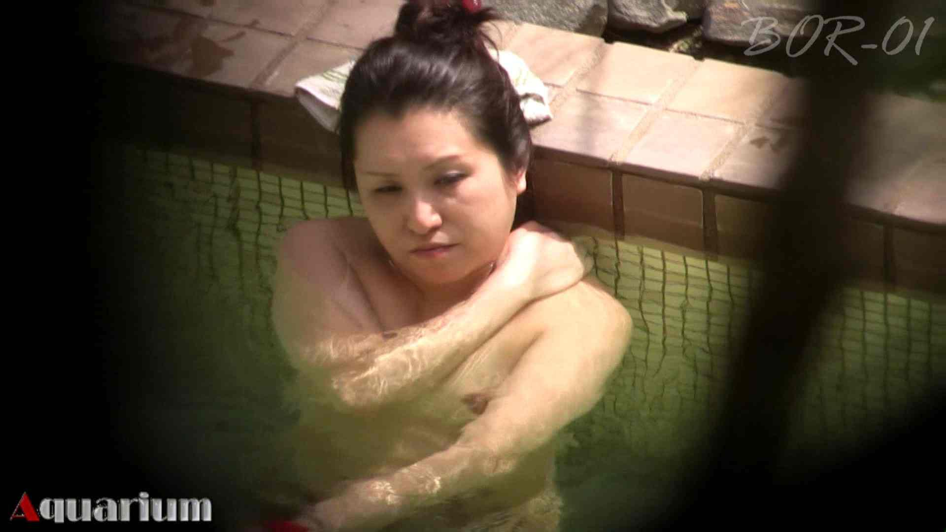 Aquaな露天風呂Vol.458 露天風呂 | OLのエロ生活  29連発 19