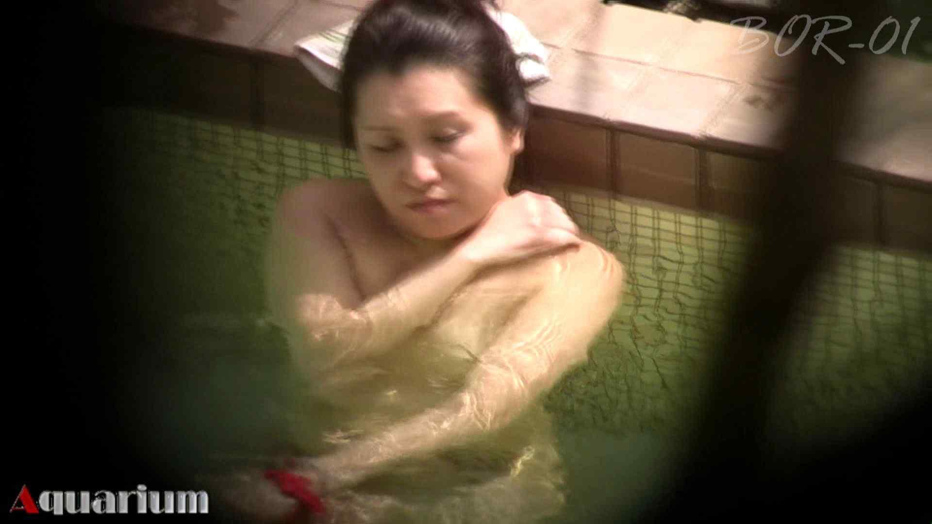 Aquaな露天風呂Vol.458 盗撮 スケベ動画紹介 29連発 20