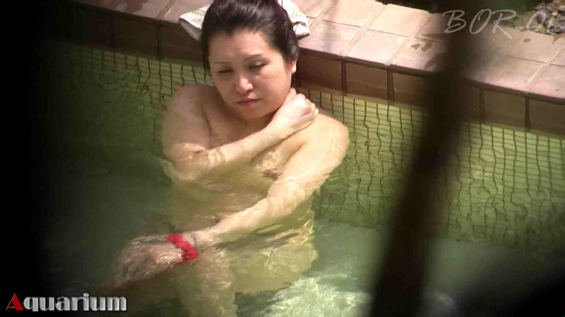 Aquaな露天風呂Vol.458 露天風呂  29連発 24