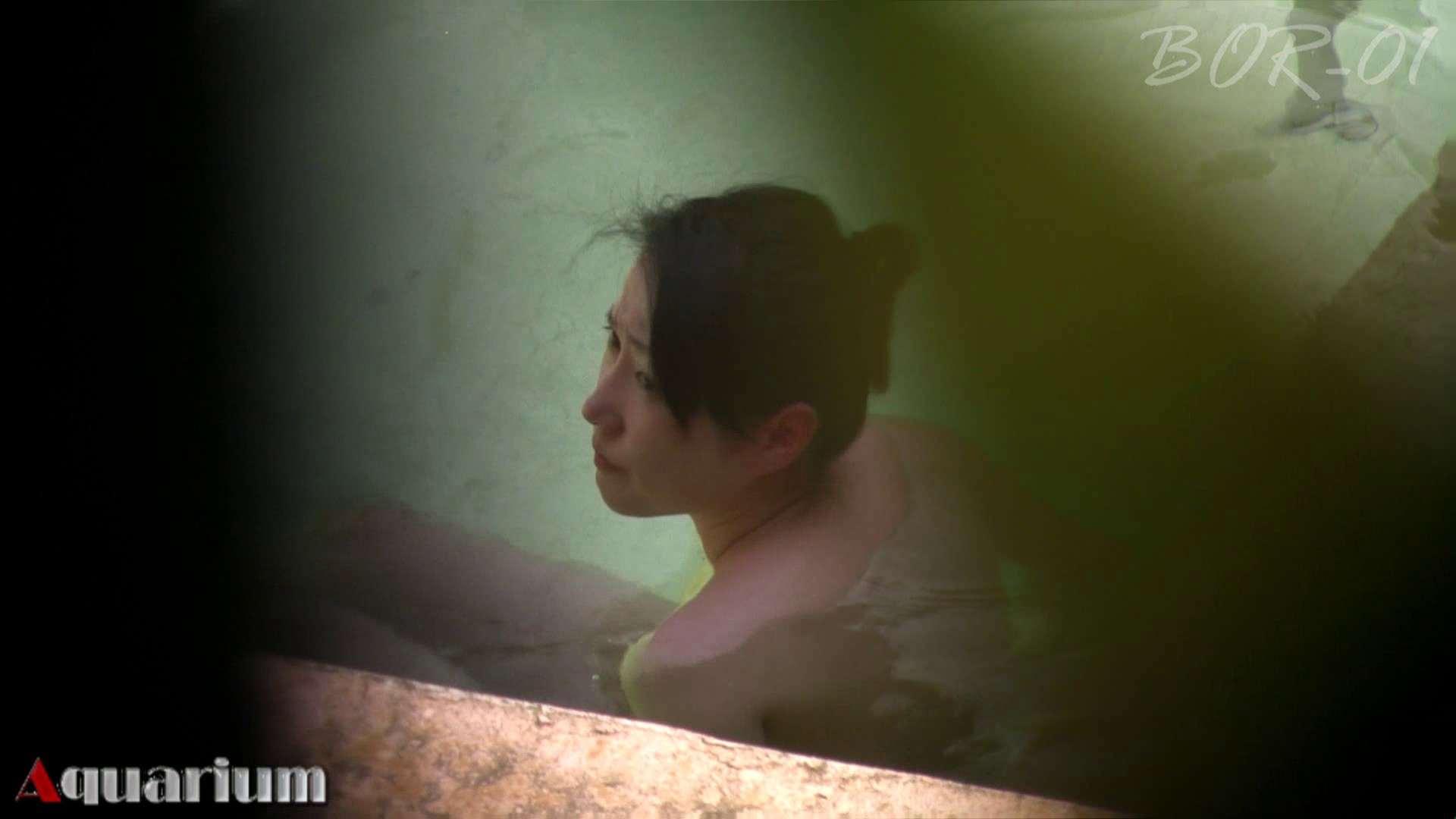 Aquaな露天風呂Vol.461 露天風呂 | OLのエロ生活  64連発 4