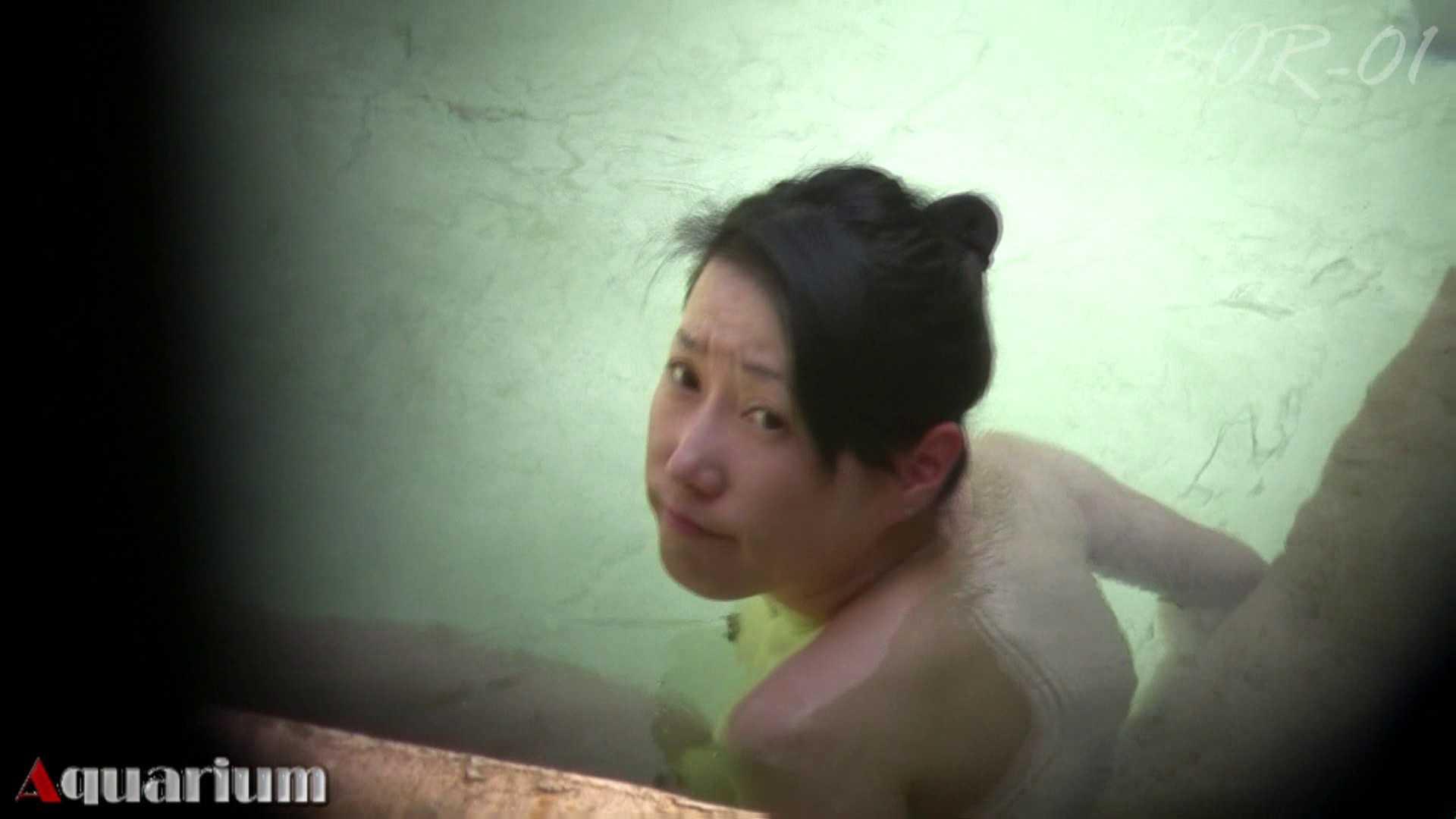 Aquaな露天風呂Vol.461 露天風呂  64連発 6