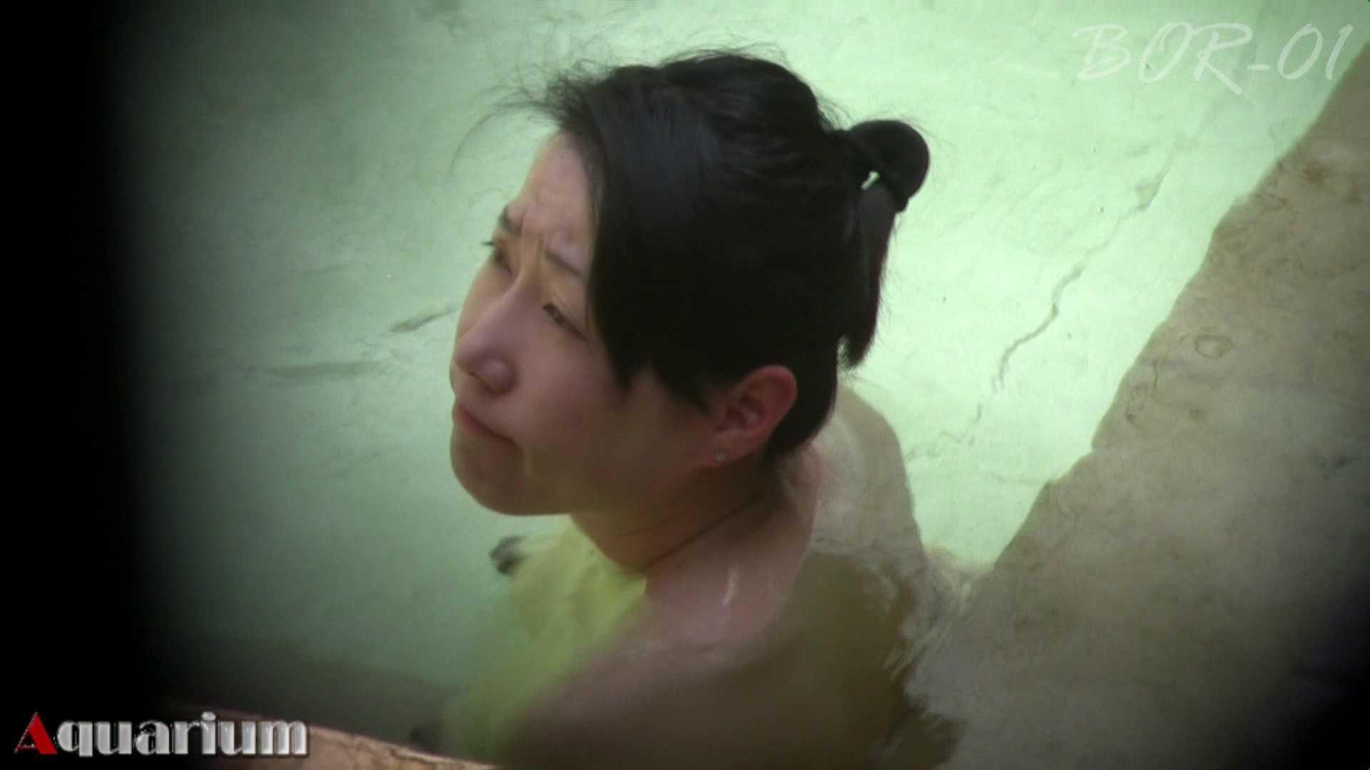 Aquaな露天風呂Vol.461 露天風呂  64連発 15