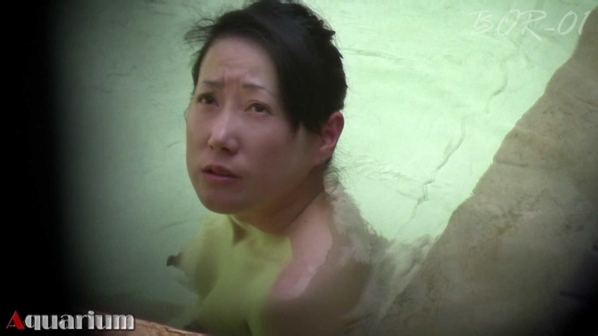 Aquaな露天風呂Vol.461 露天風呂  64連発 18