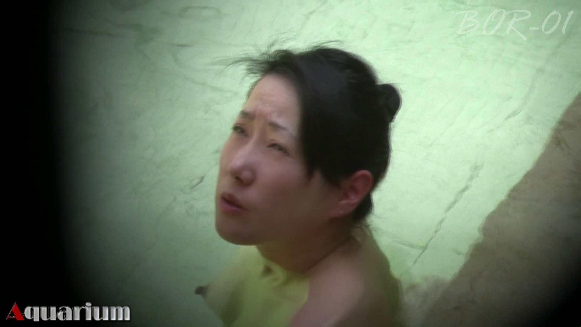 Aquaな露天風呂Vol.461 露天風呂 | OLのエロ生活  64連発 19