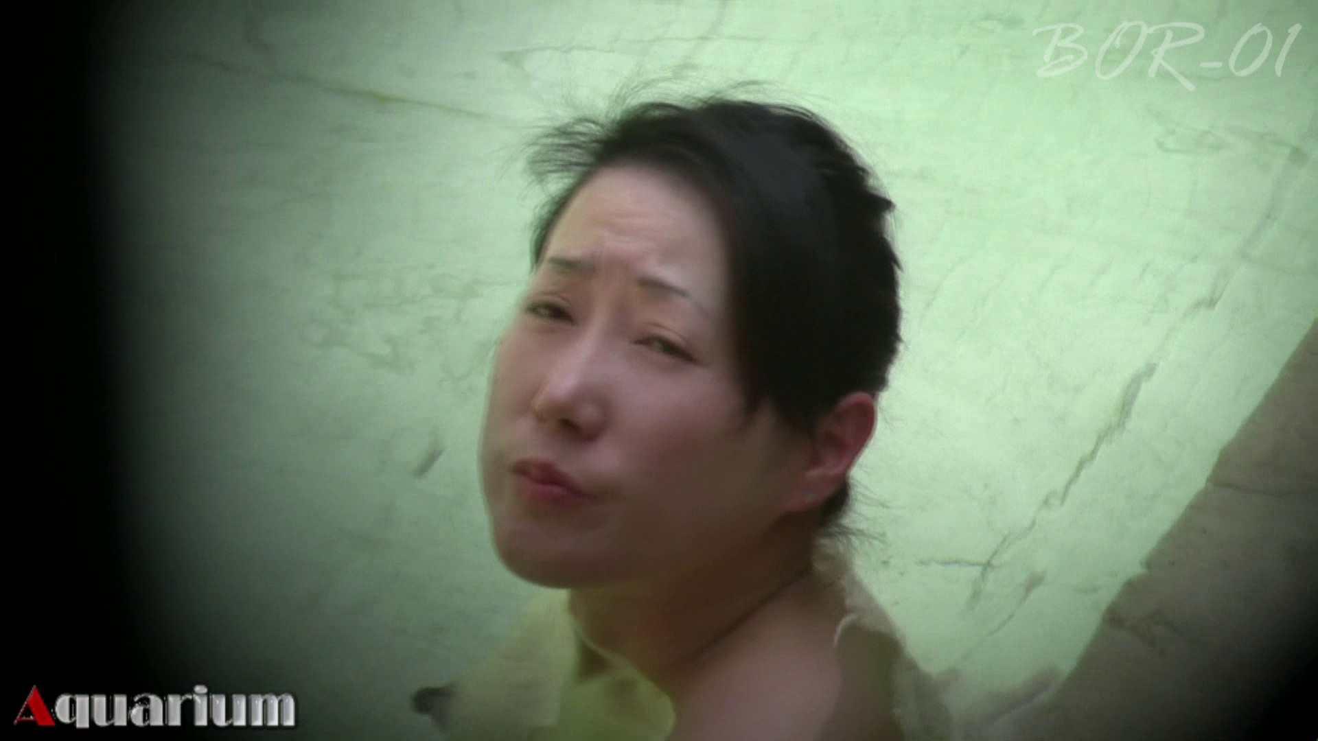 Aquaな露天風呂Vol.461 盗撮 のぞき動画画像 64連発 20