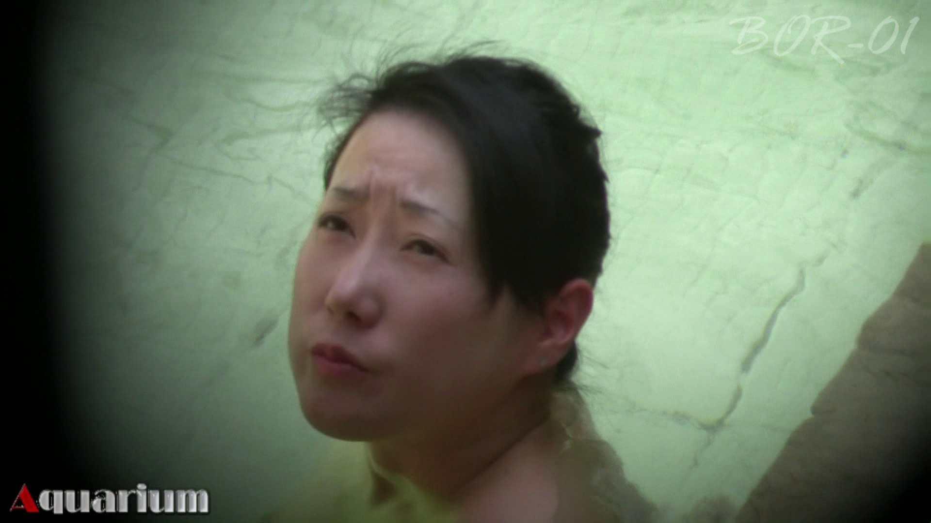 Aquaな露天風呂Vol.461 露天風呂  64連発 21