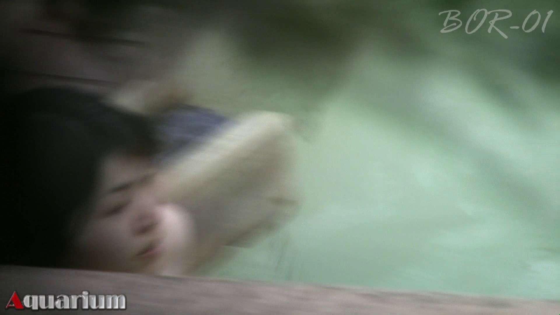 Aquaな露天風呂Vol.466 OLのエロ生活 オマンコ動画キャプチャ 72連発 5