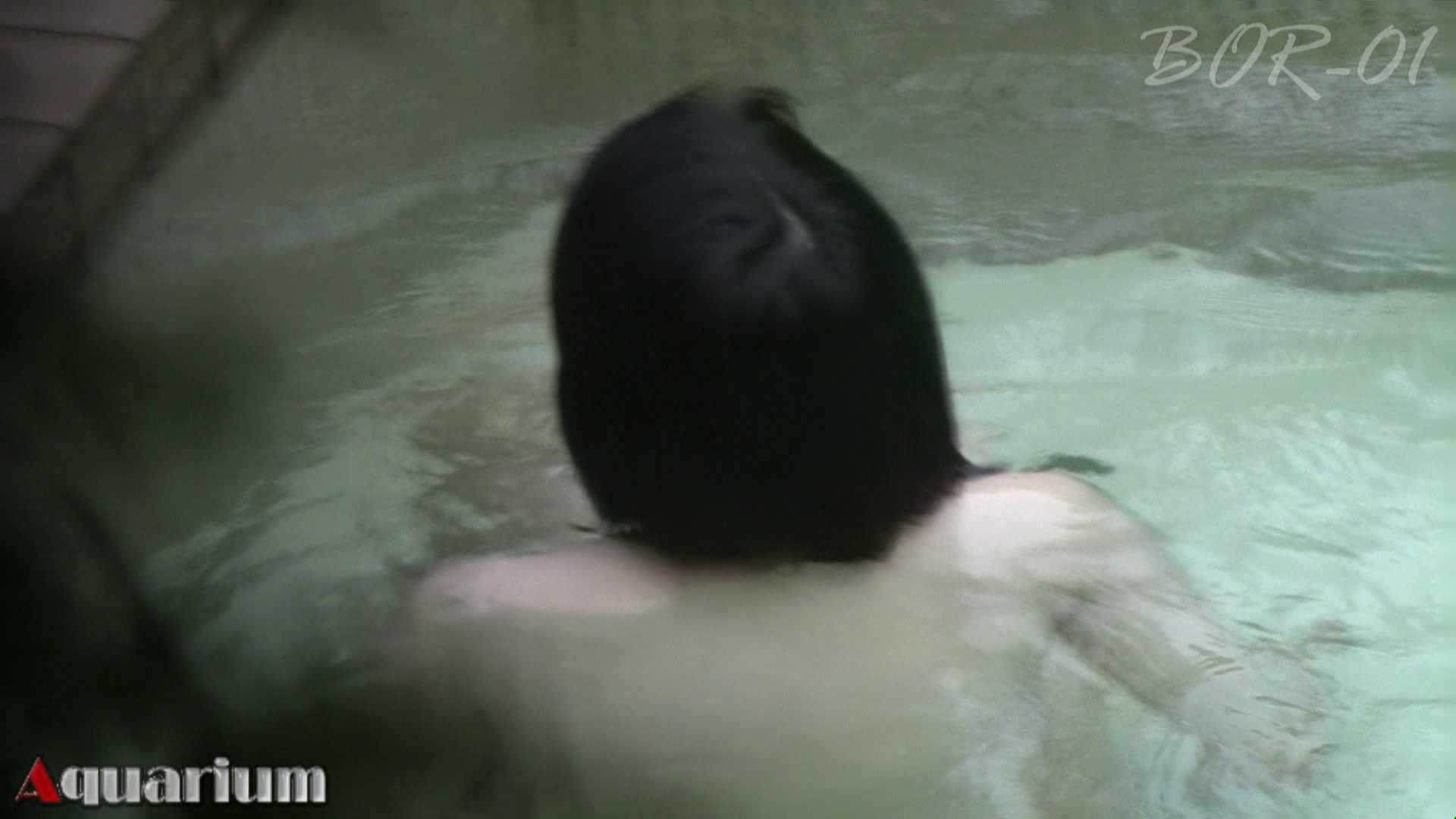 Aquaな露天風呂Vol.466 盗撮  72連発 21