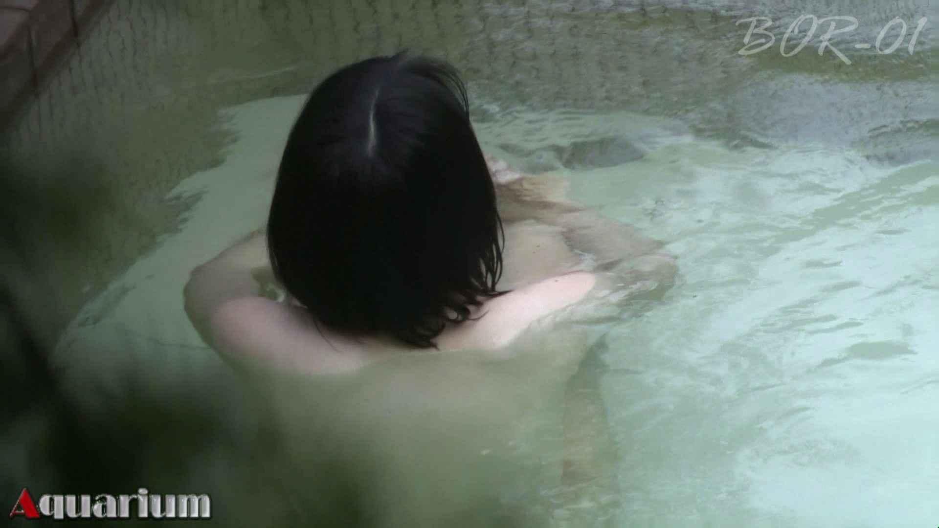 Aquaな露天風呂Vol.466 盗撮   露天風呂  72連発 28