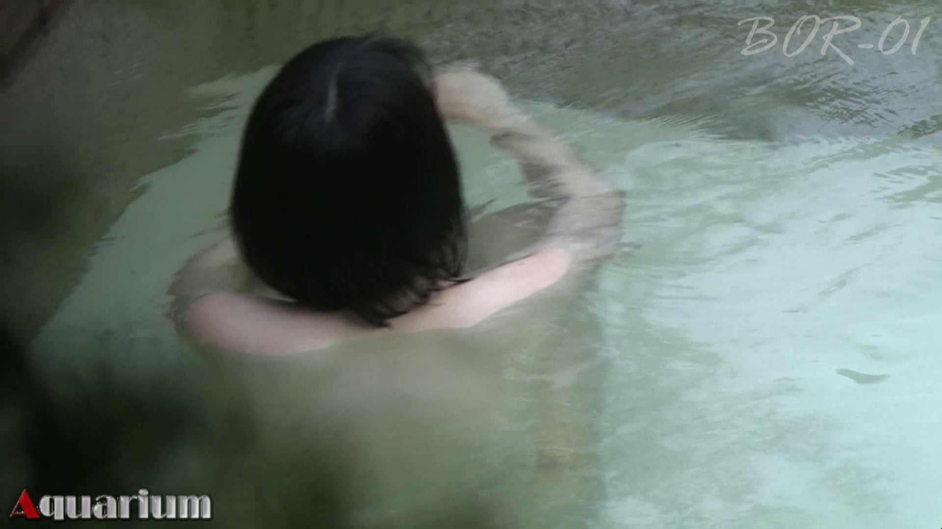 Aquaな露天風呂Vol.466 盗撮   露天風呂  72連発 31