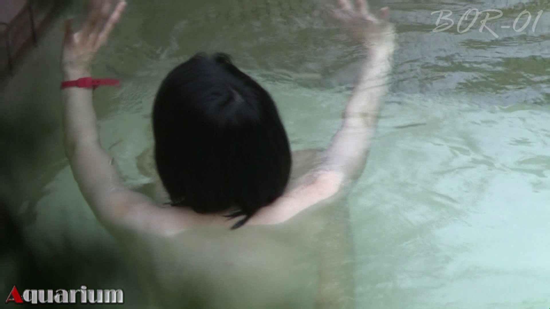 Aquaな露天風呂Vol.466 盗撮   露天風呂  72連発 37